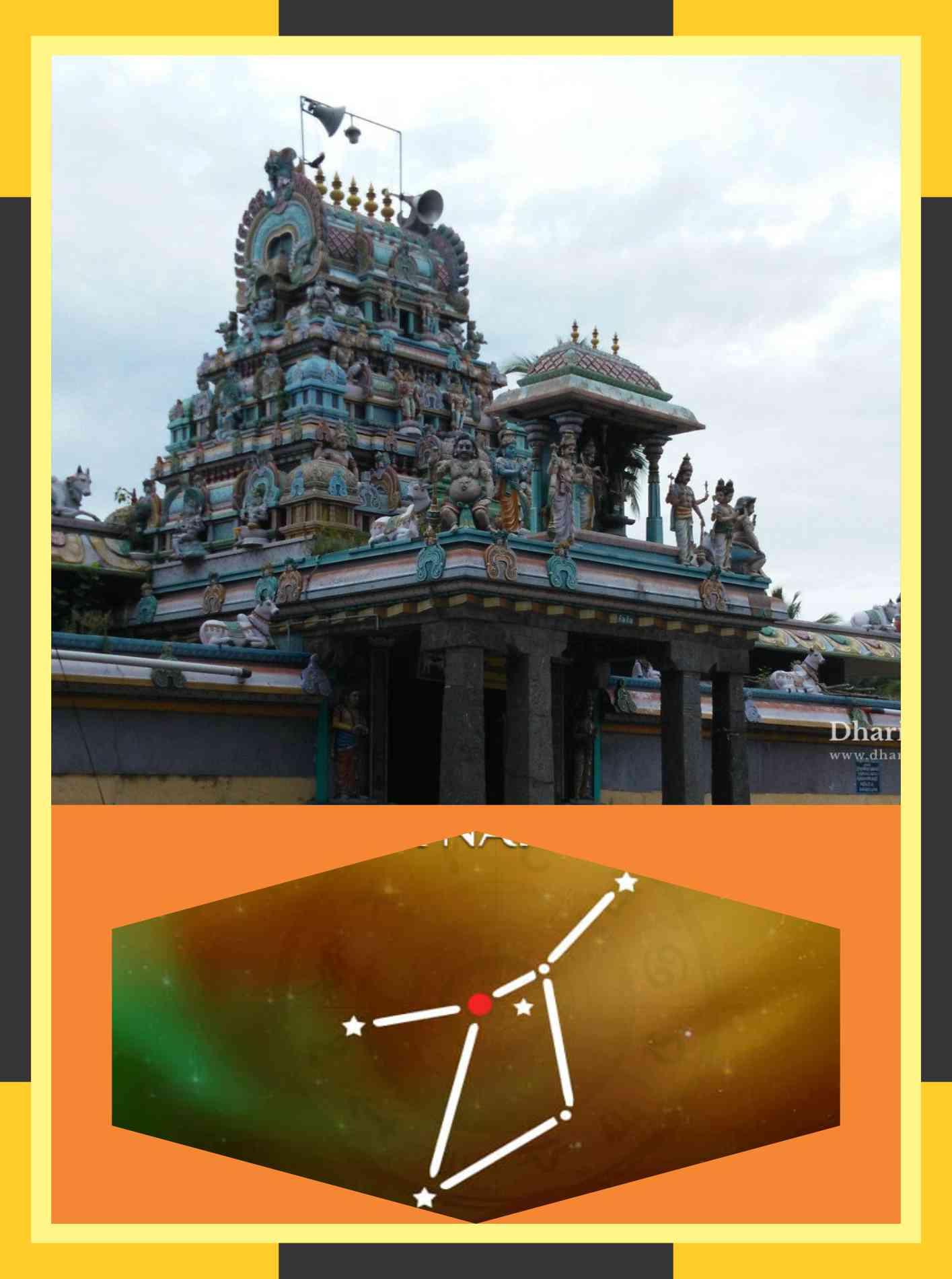 Arasili - Arasaleeswarar Temple Spl Parihara Puja for Poosam Star