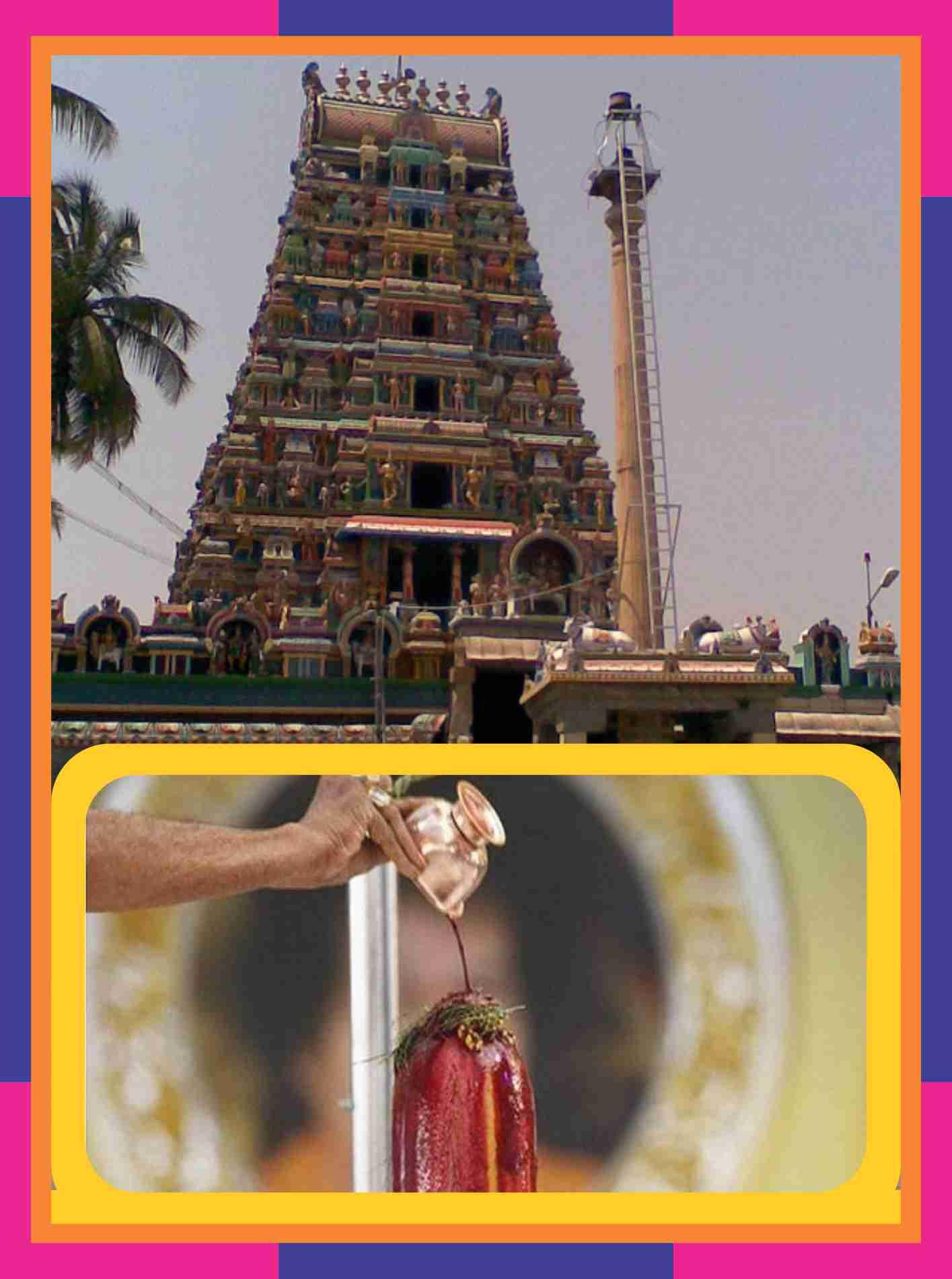 Avinashi - Avinashi Lingeswarar Temple Abishekam for Virchika Rasi