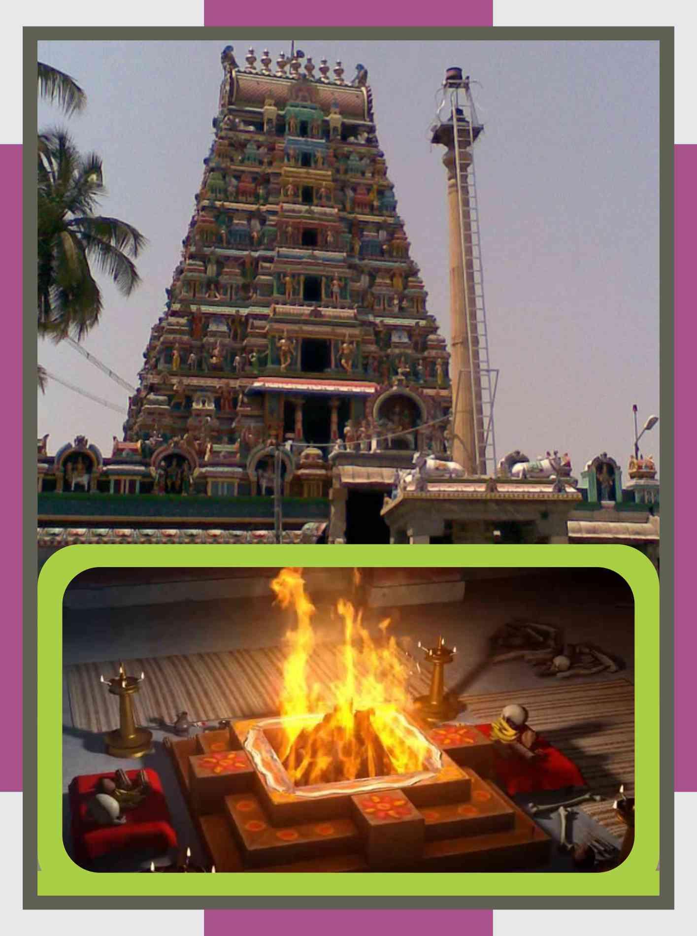 Avinashi - Lingeswarar Temple Spl Parihara Puja for Virchika Rasi