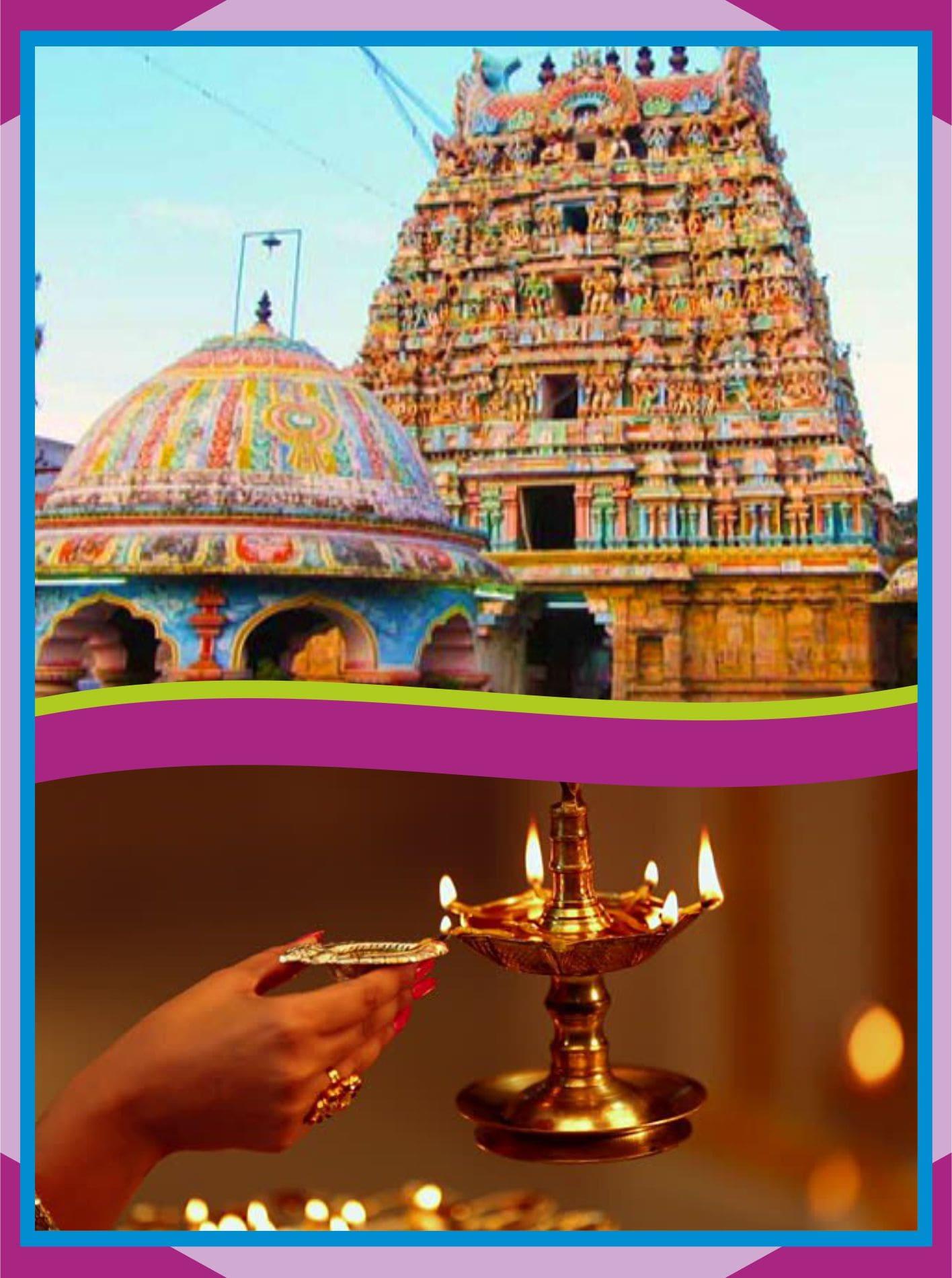 Chakrapani Temple - Spl Parihara Puja to remove Evil Eye