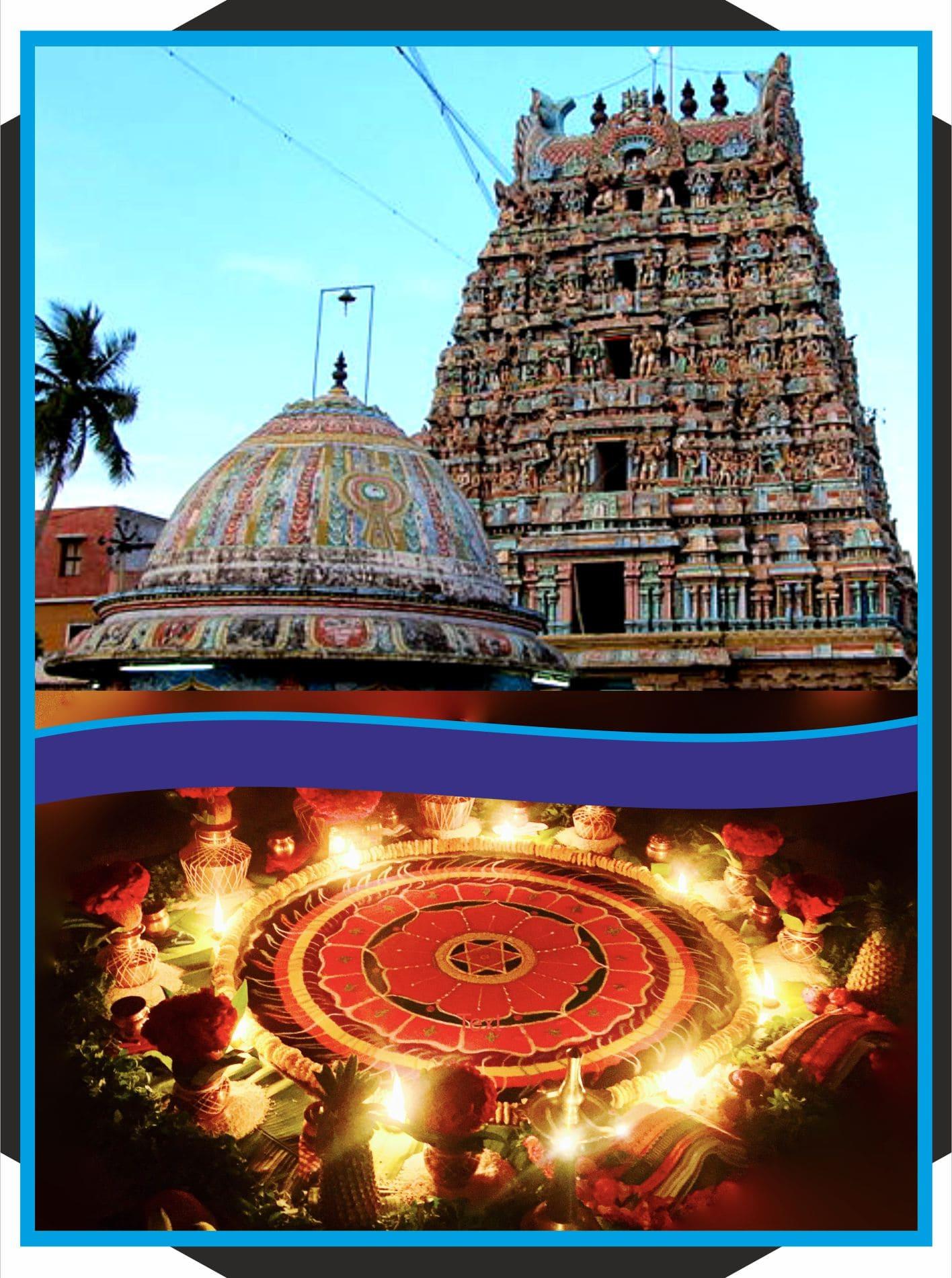 Thirupullani Temple – Sarpa Shanthi  Homam / Naga  Prathista