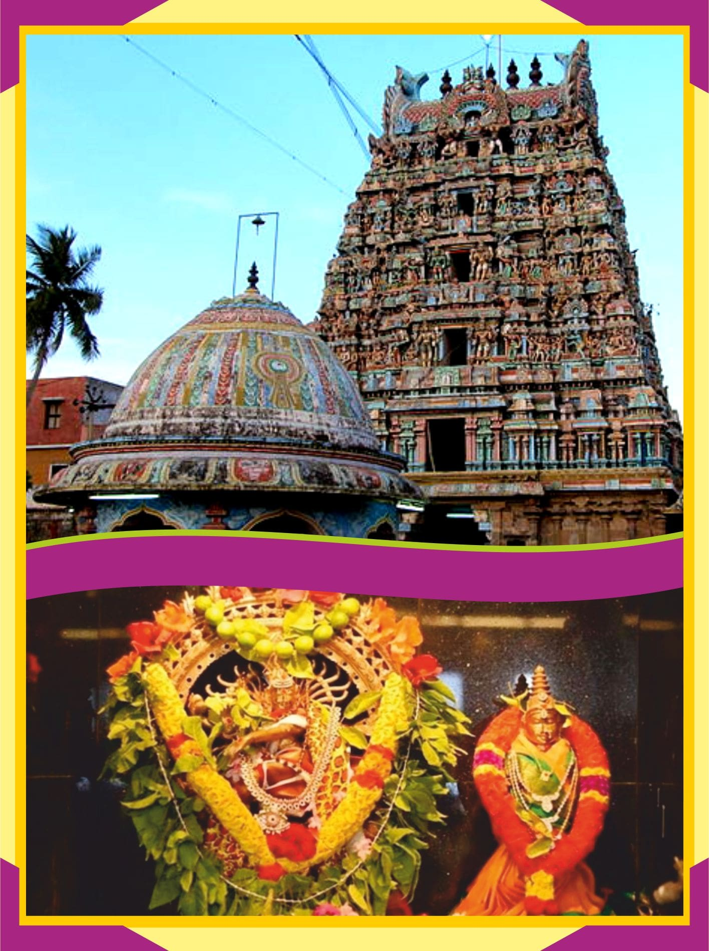 Srimushnam -Special Parihara Puja for Vasthu  Property