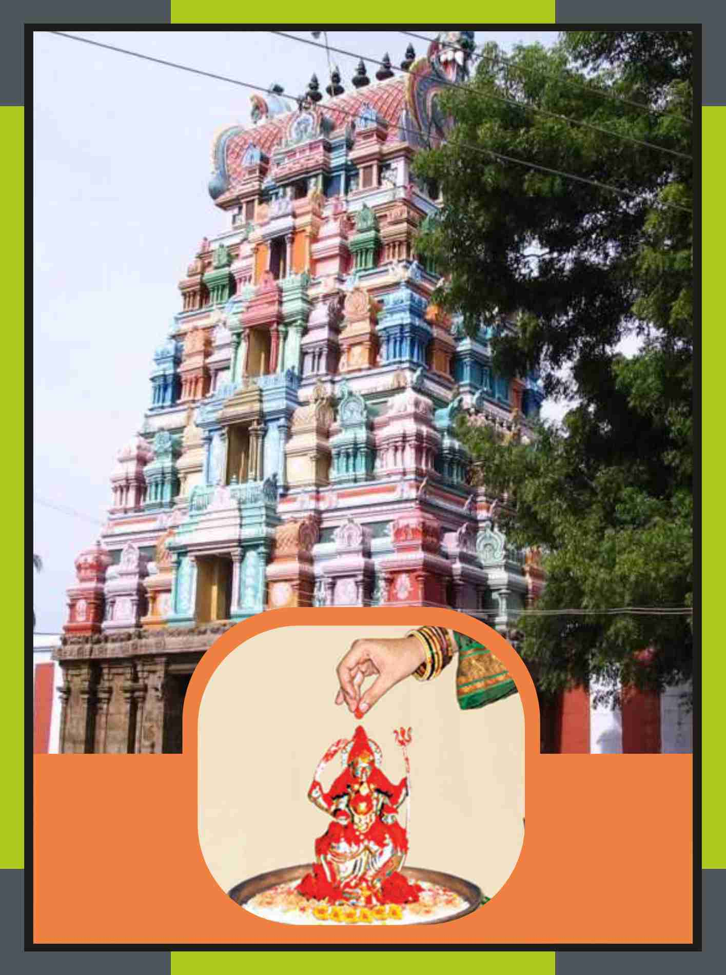 Cheranmadevi - Ammainathar Temple Spl Puja for Swami and Ambal