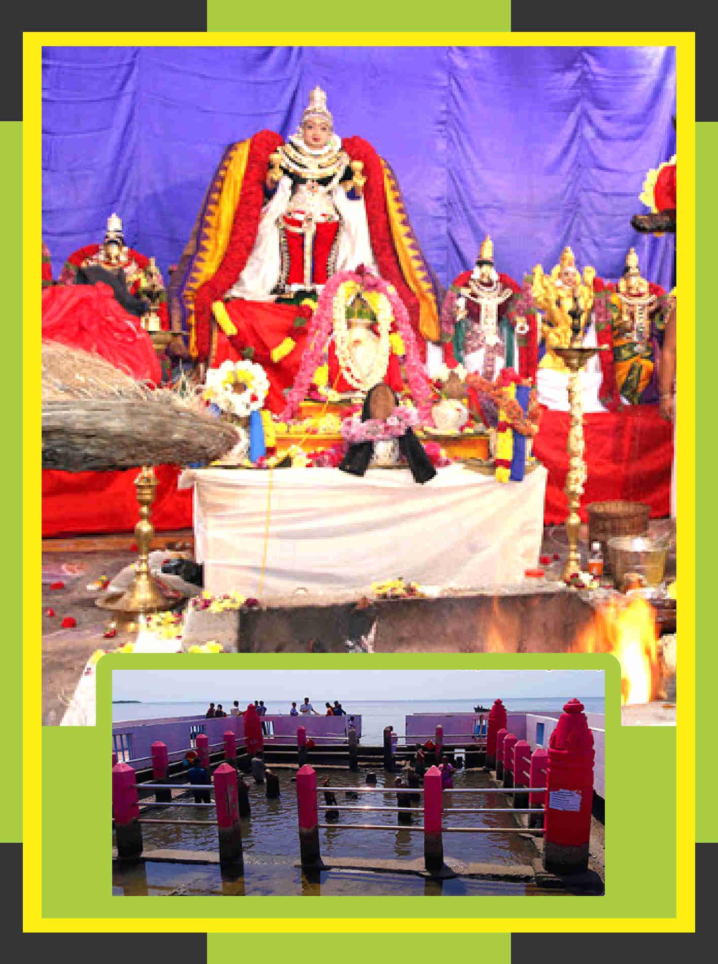 Devipatinam Navagraha Temple – Pithru Dosha Nivarana Homam