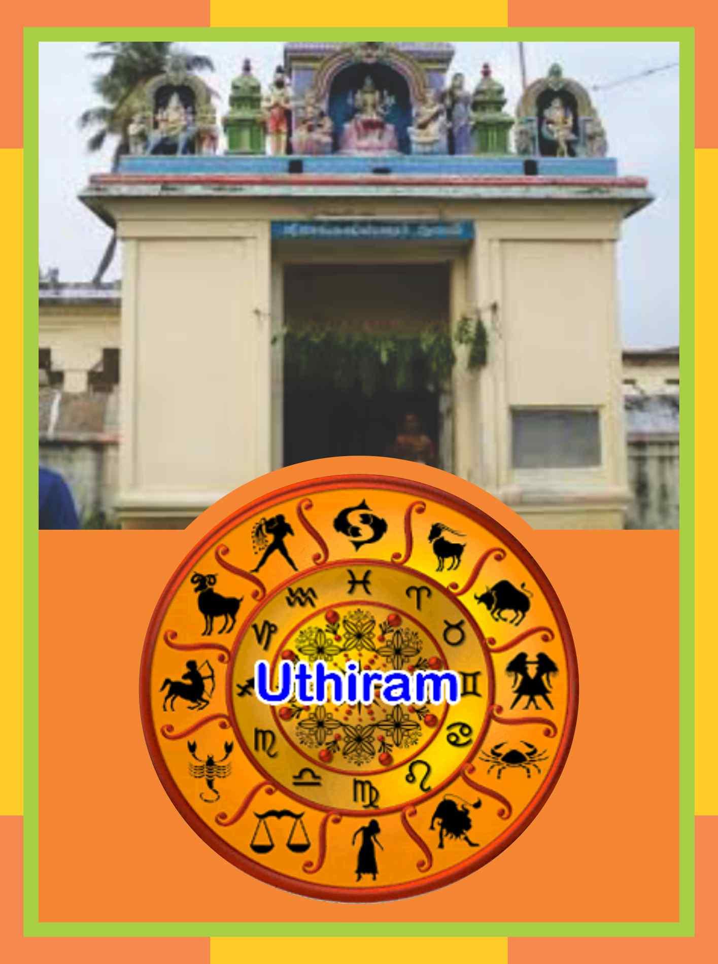 Edayathumangalam - Mangalyeswarar Temple Spl Parihara Puja for Uthiram Star