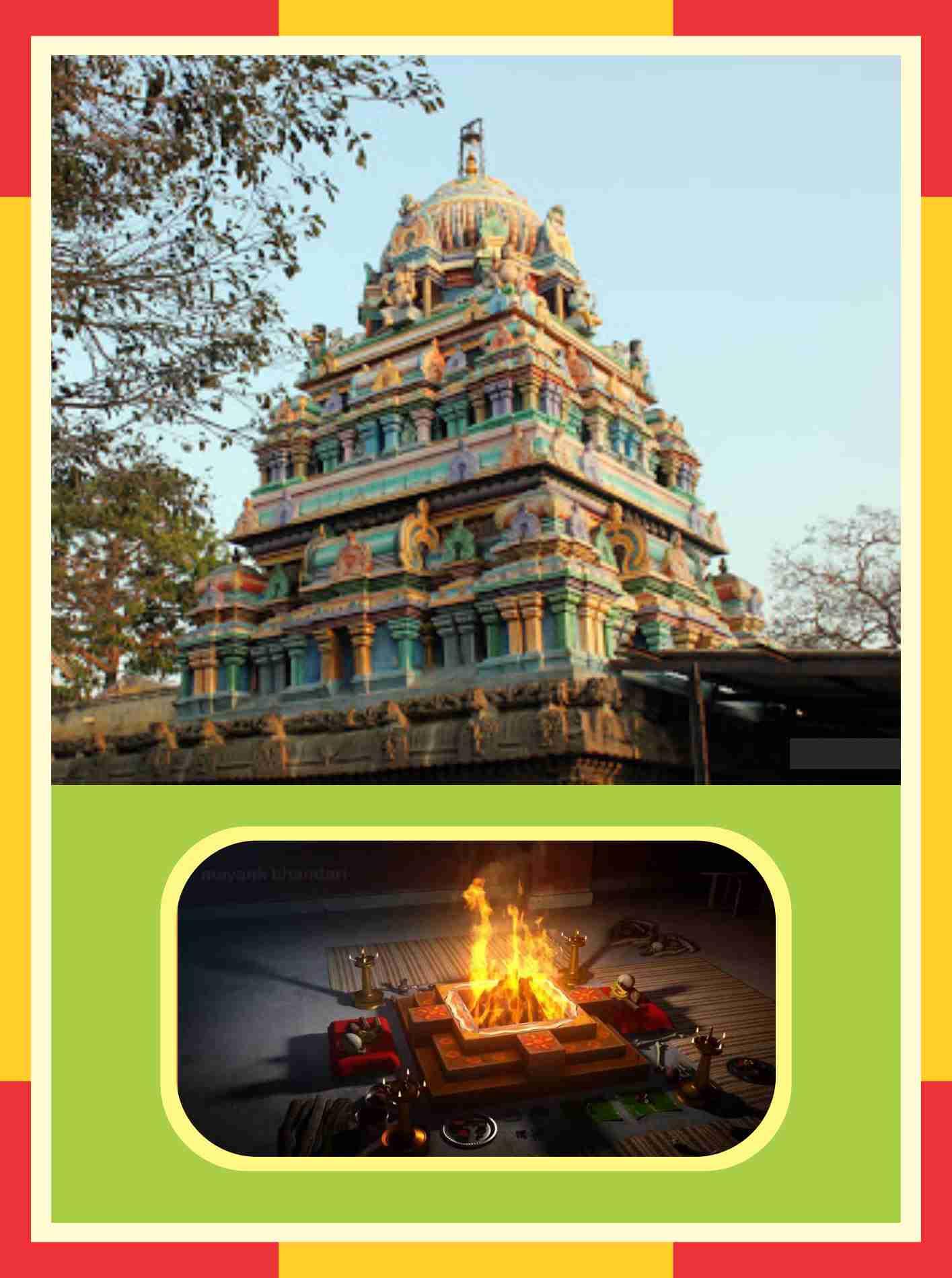 Govindavadi - Sri Dakshinamoorthy Temple Guru Homam