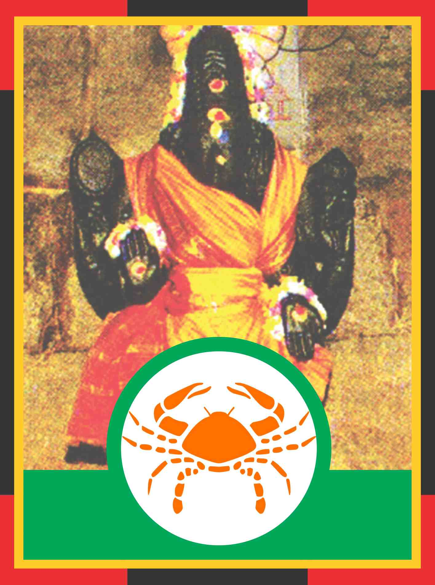 Kamarasavalli - Karkodeswarar Temple Spl Parihara Puja for Kataka Rasi