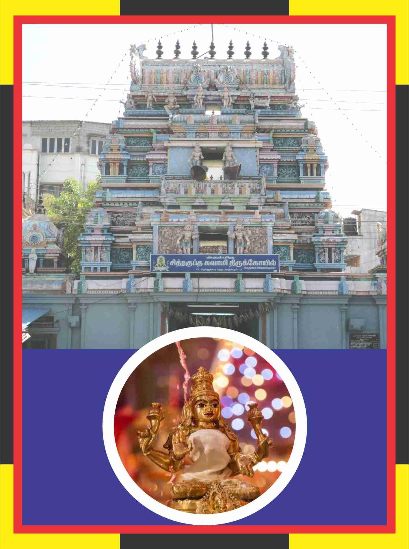 Kanchipuram – Chithragupthar Temple Abishekam for forgivness of sins