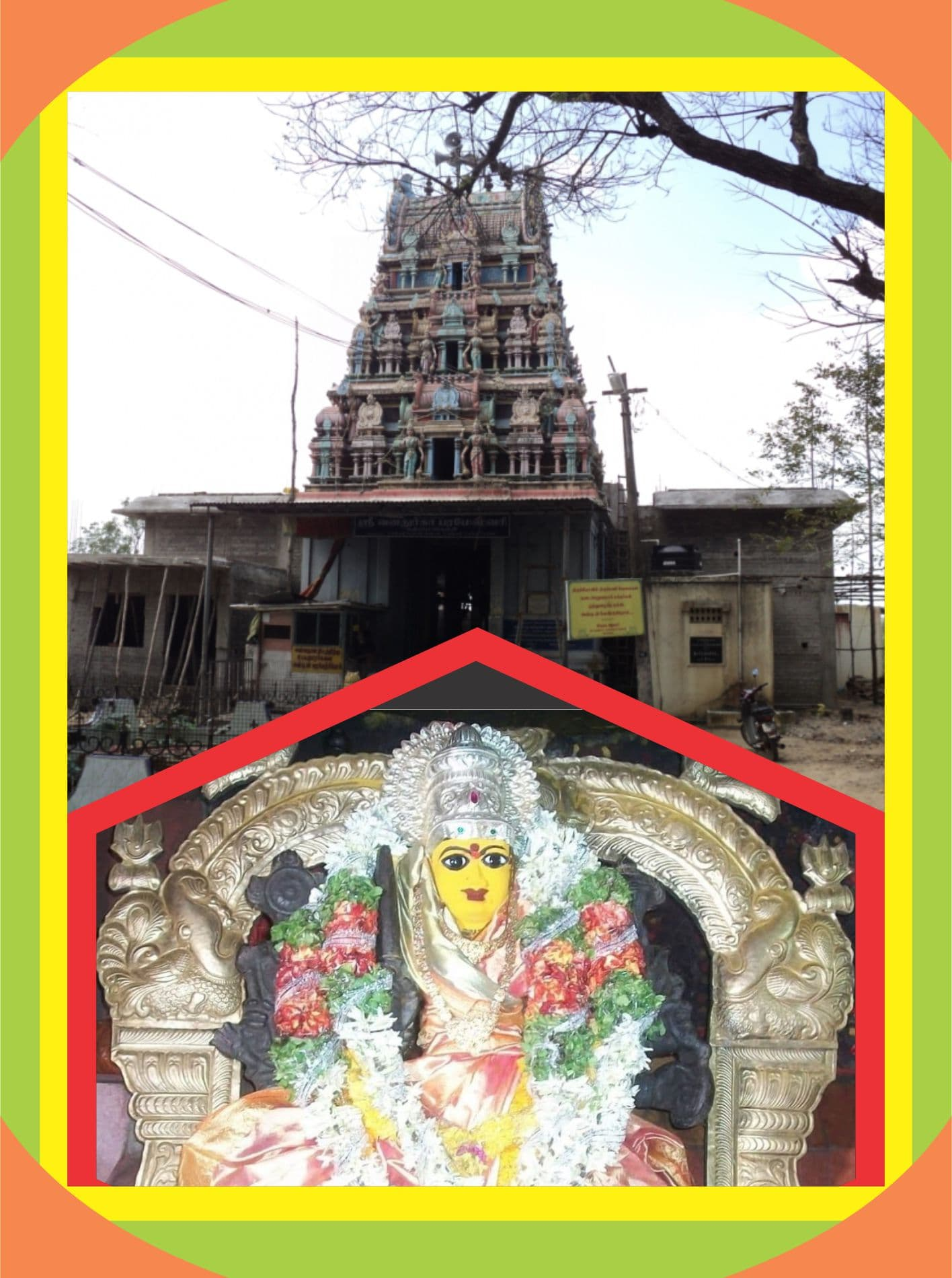 Kathiramangalam Vanadurga - Abishekam for Early Marriage