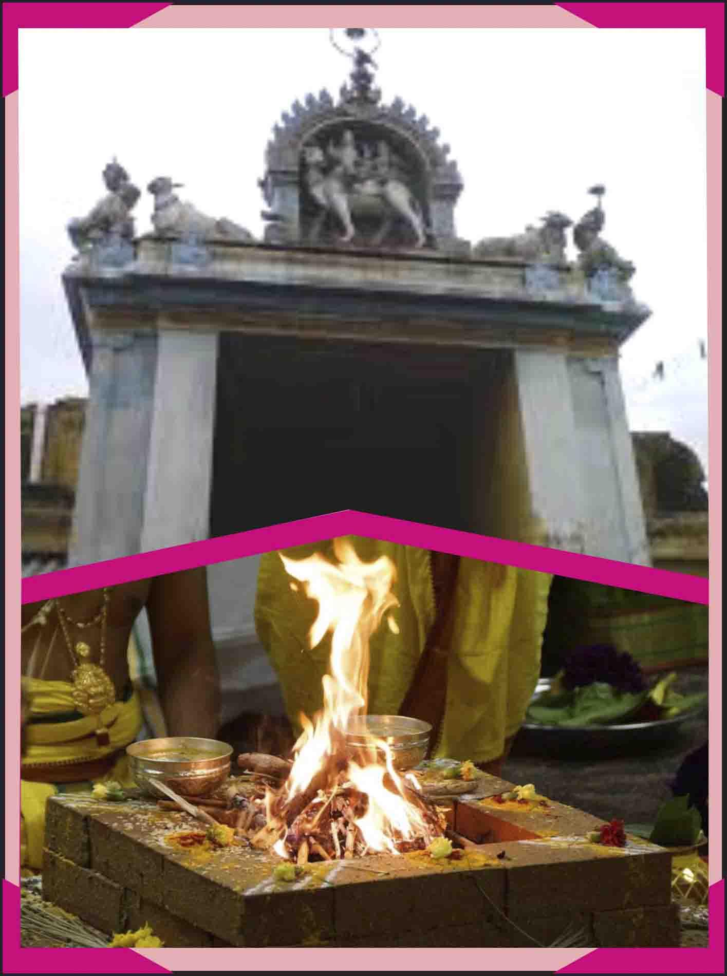 Keezha Perumpallam - Kethu - Sapta Thiraviya Homam