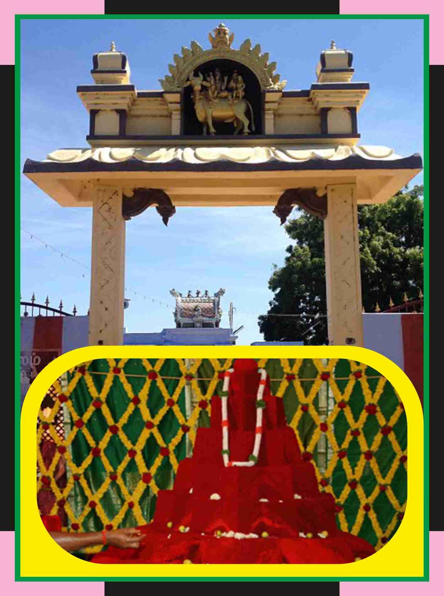 Kodaganallur - Kailasanathar Temple Spl Puja for Swami and Ambal