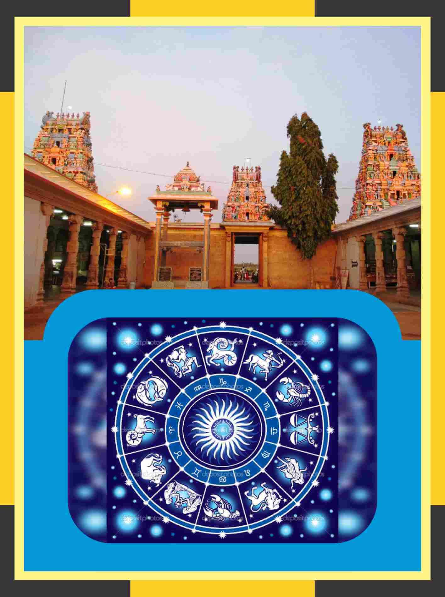 Kodumudi – Magudeswarar Temple Spl Parihara Puja for Avittam Star
