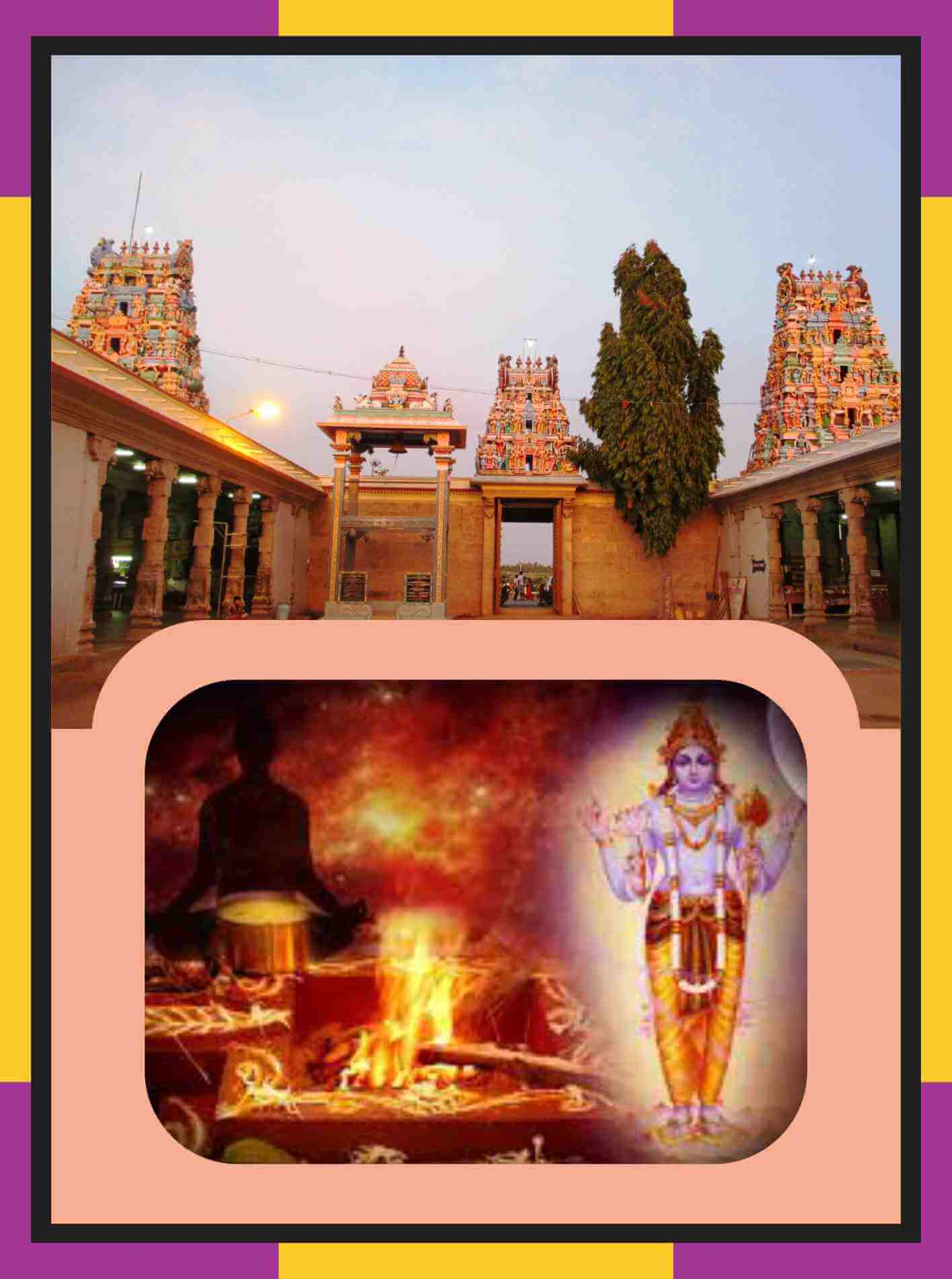 Kodumudi – Magudeswarar Temple Ayush Homam