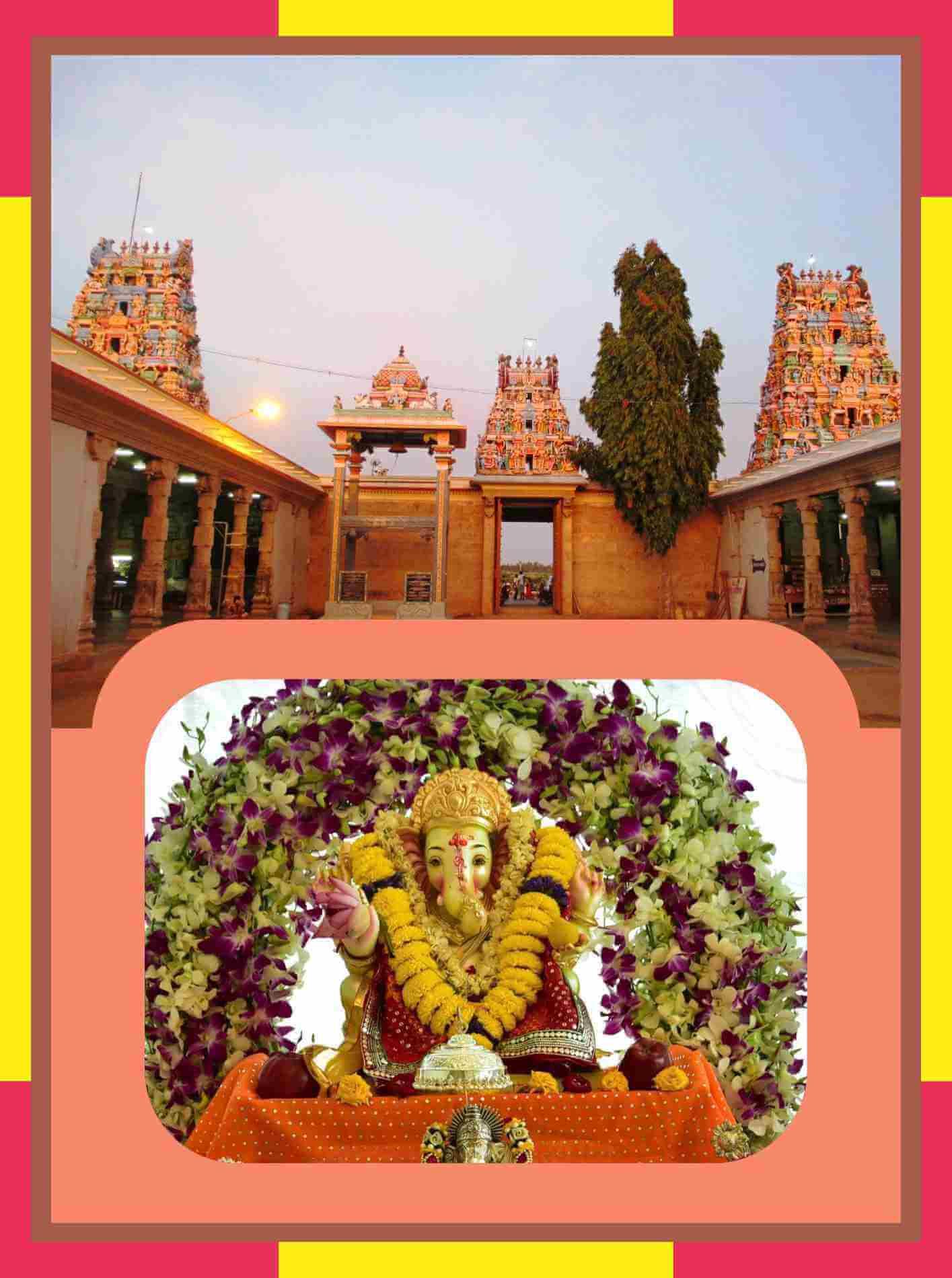 Kodumudi – Magudeswarar Temple Vinayagar Spl Abishekam for Marriage