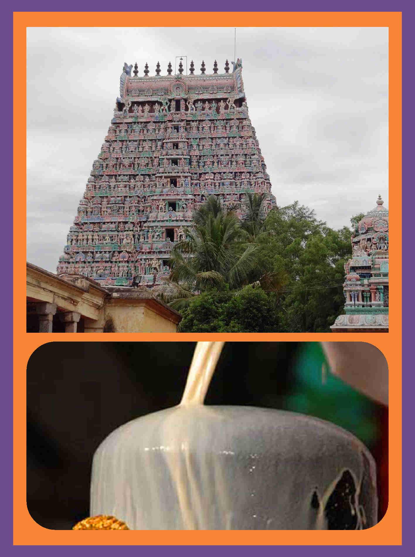Kumbakonam - Kumbeswaran Temple Abishekam for Job