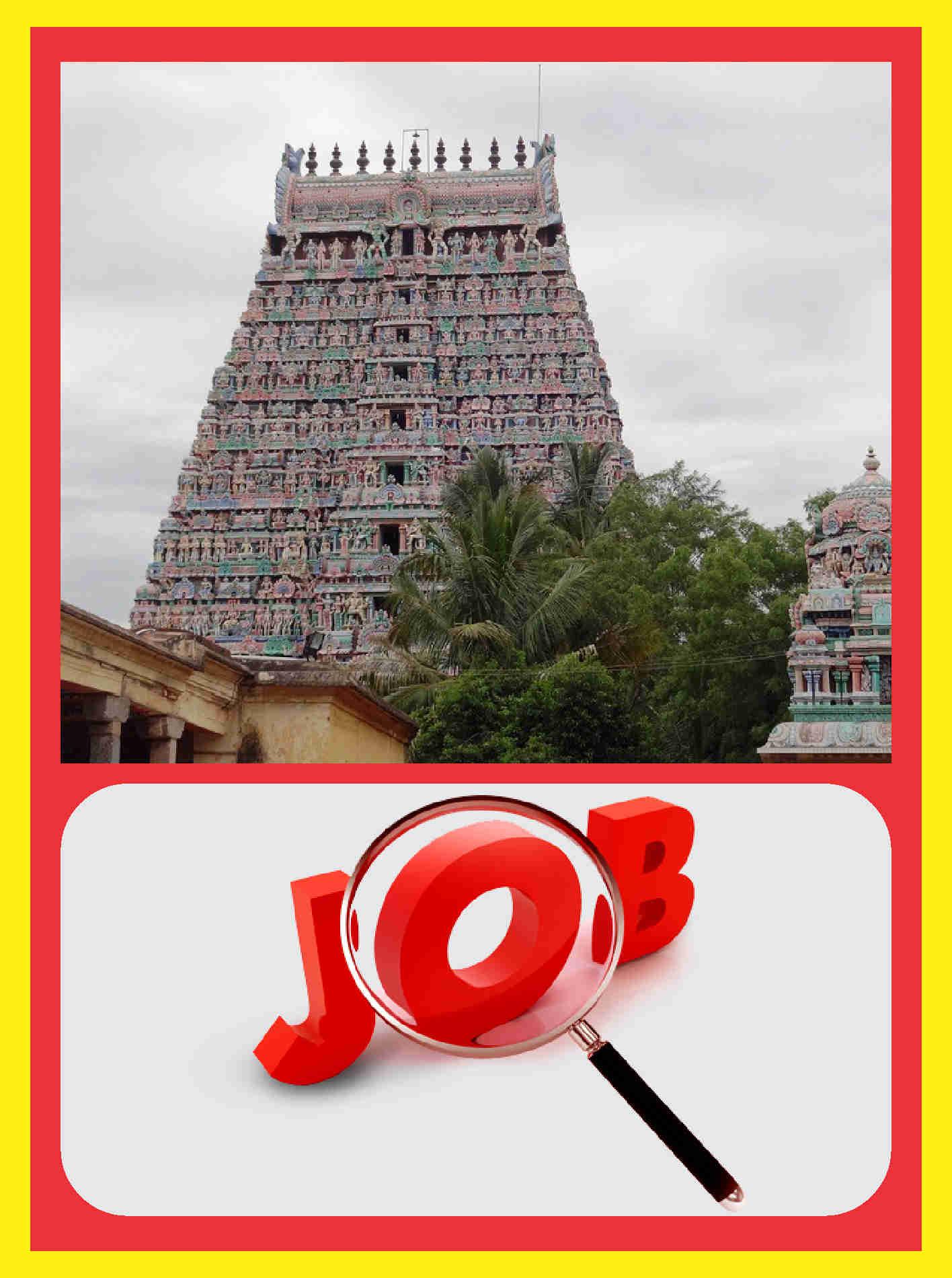 Kumbakonam - Kumbeswaran Temple Spl Puja for Job