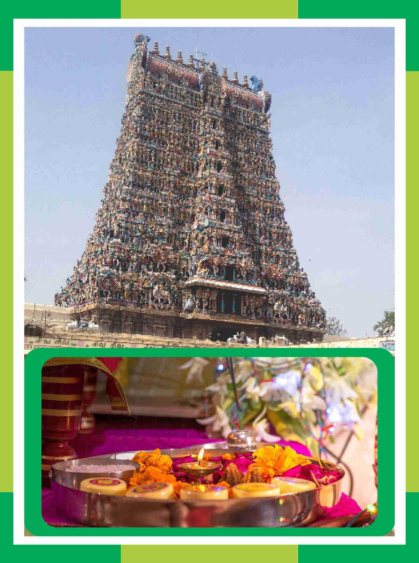 Madurai Meenakashi - Spl Parihara Puja for Moolam Star