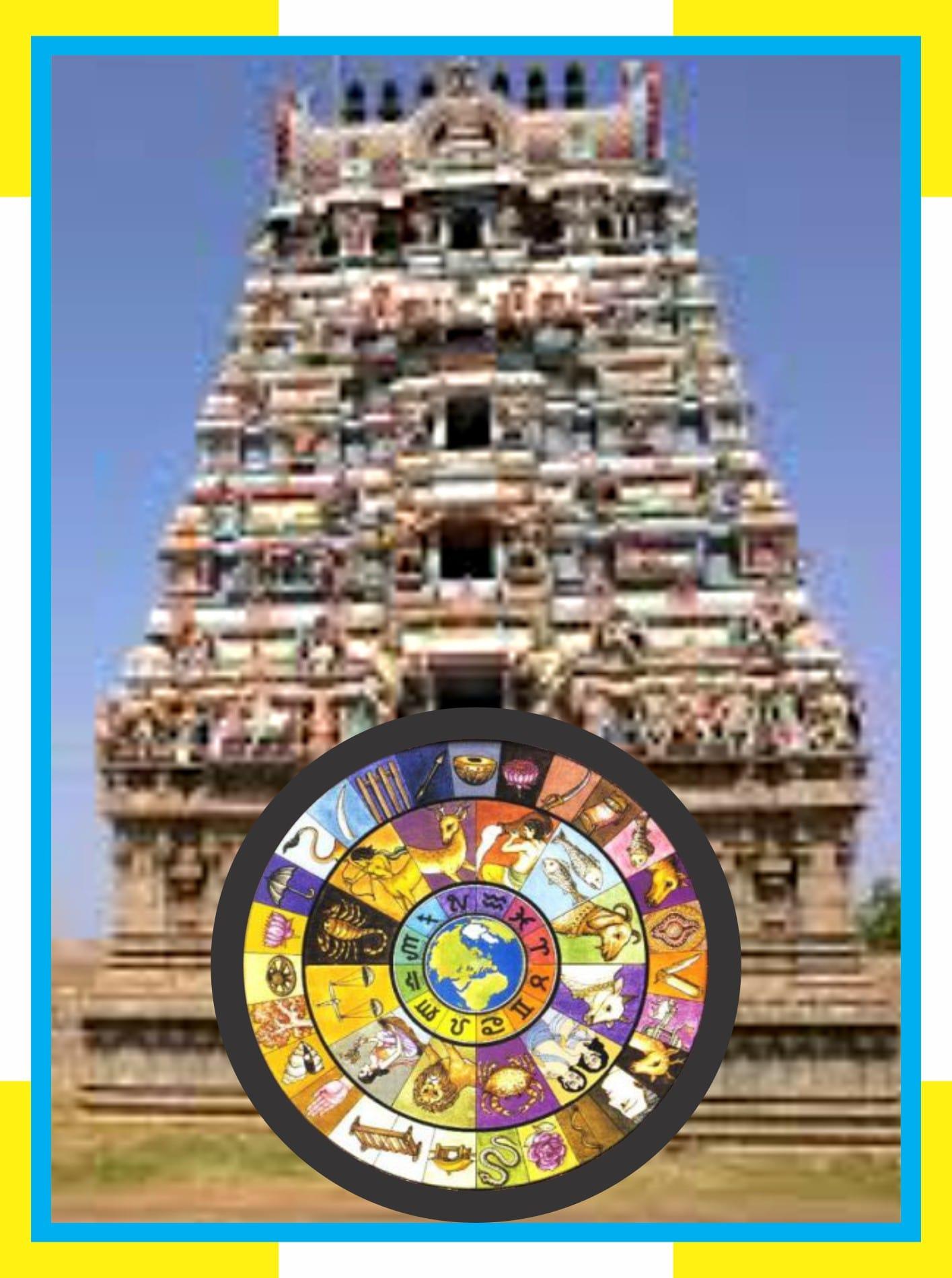 Mappedu - Singeeswarar Temple Parihara Homam for Moolam Star