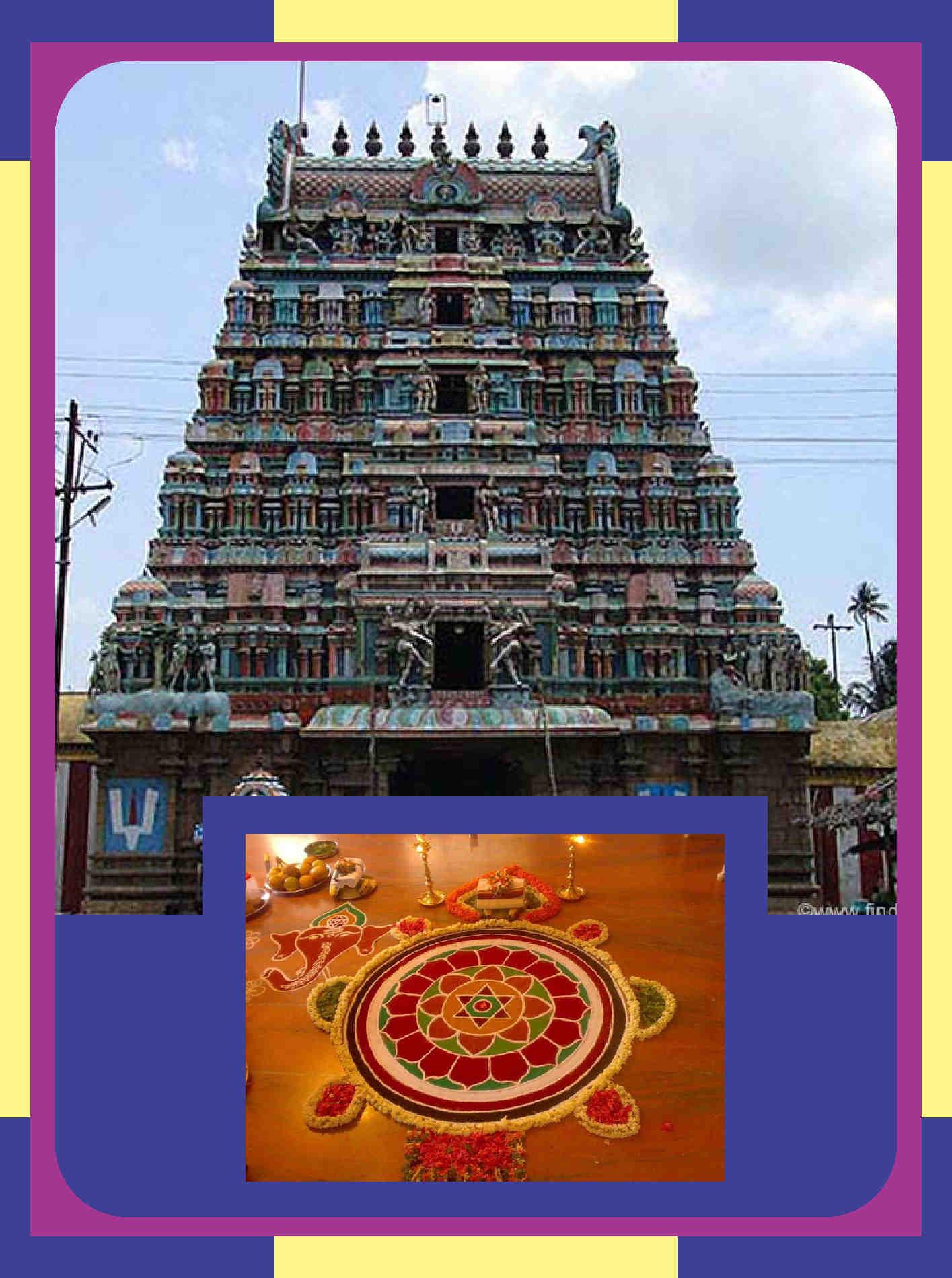 Nachiyar Koil - Sri Srinivasa Perumal Temple Spl Puja for Marriage Dhosam