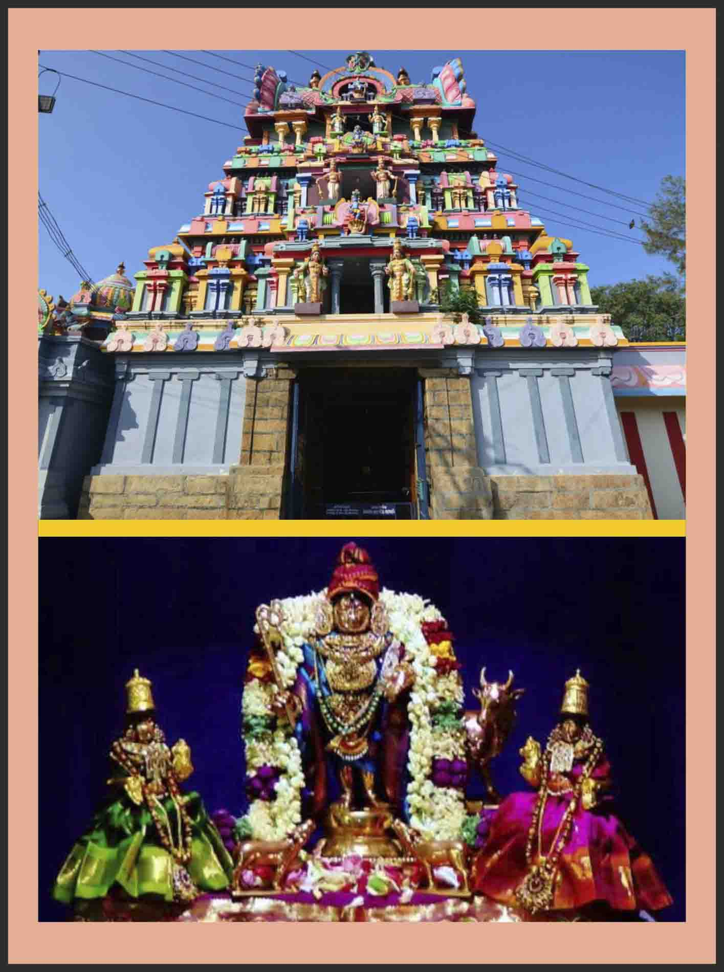 Thiruvalangadu - Spl Puja for Bharani Star