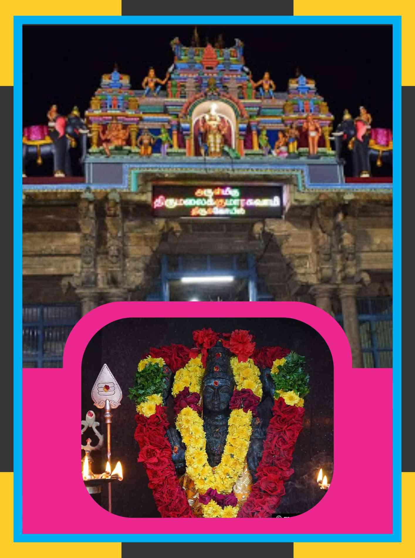 Panpozhi – Kumaraswamy Temple Spl Abishekam Puja for Visakam Star