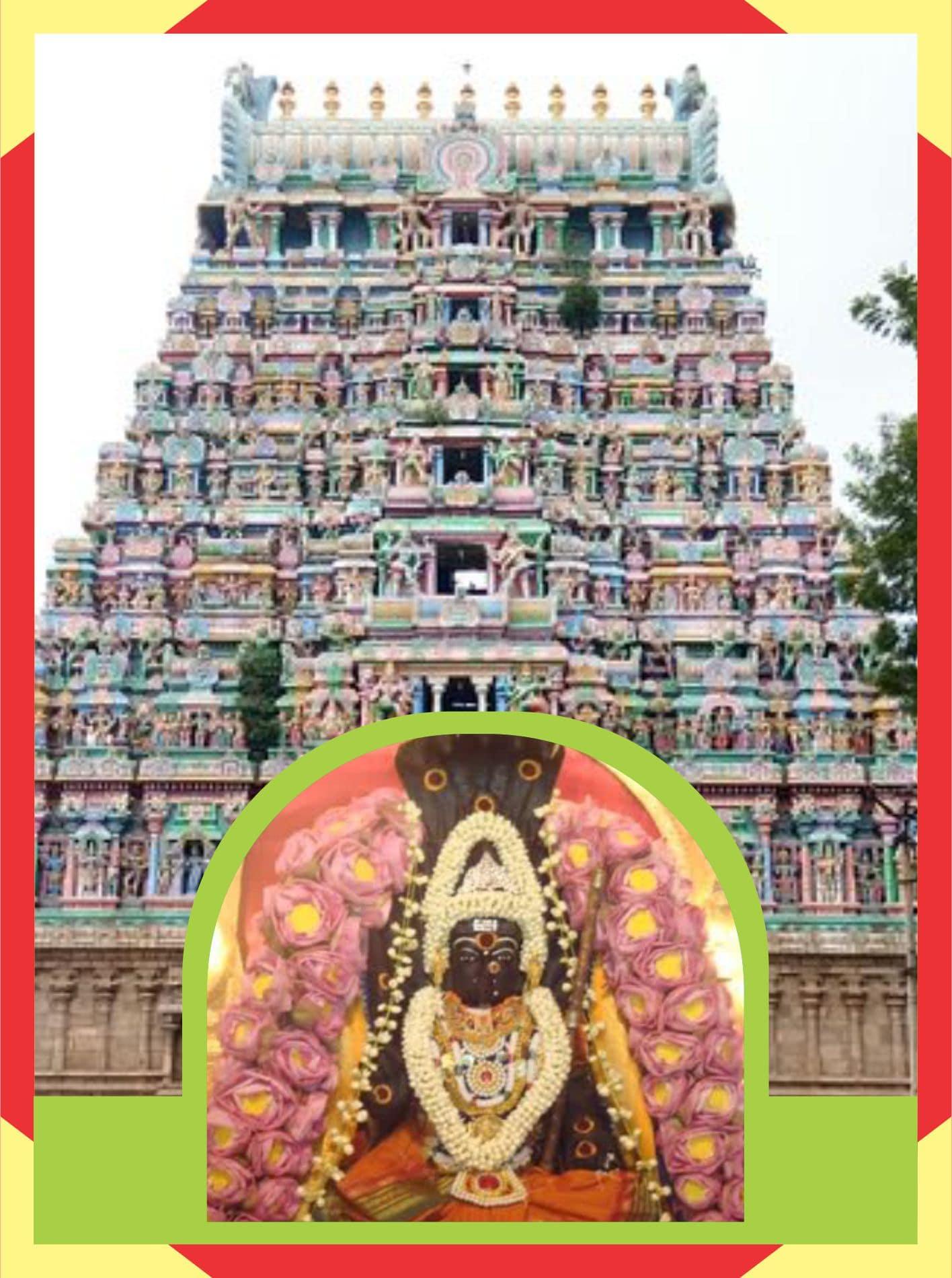 Patteeswaram -  Durga Santhana Kappu