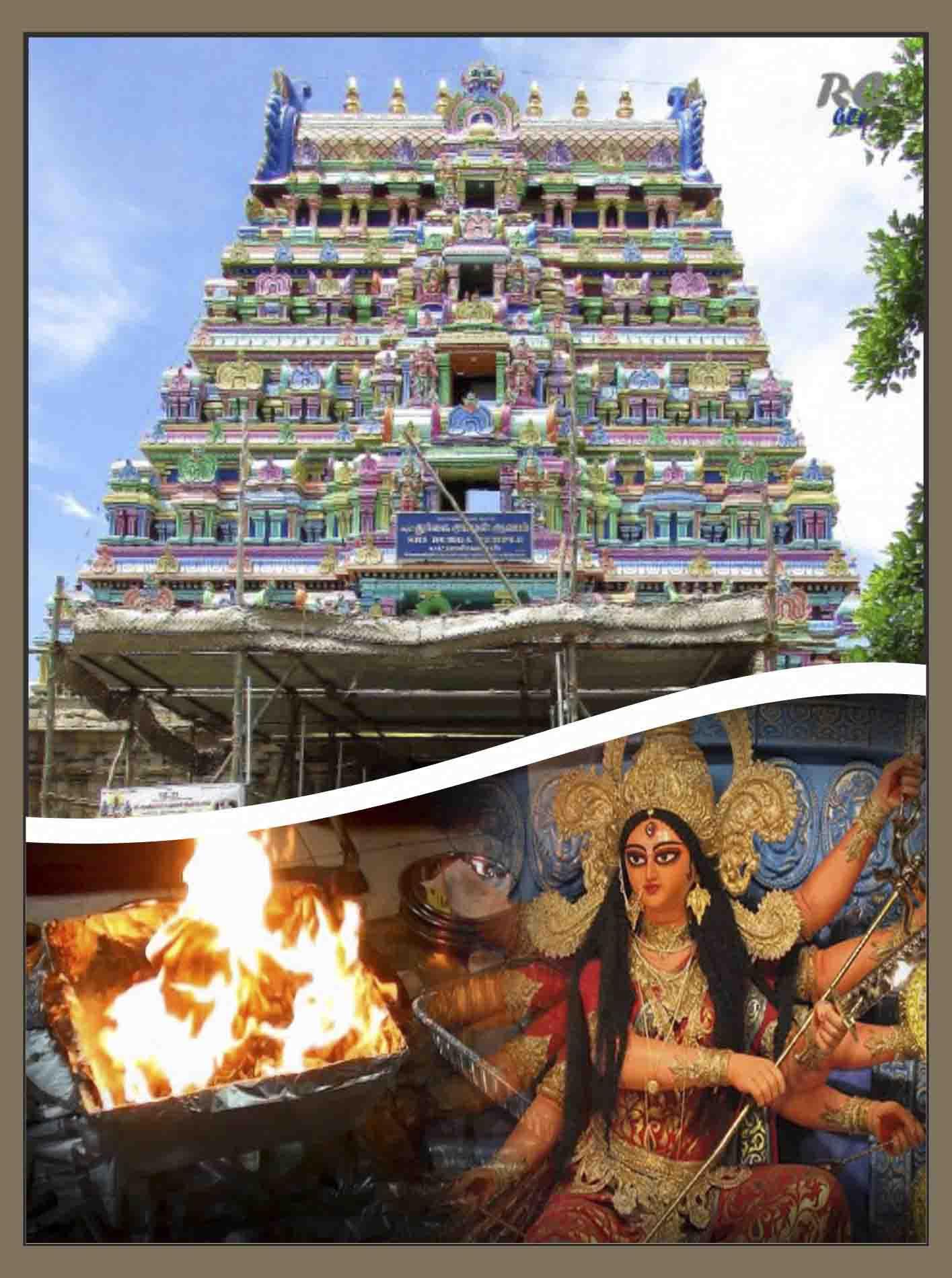 Patteeswaram -  Durga Homam