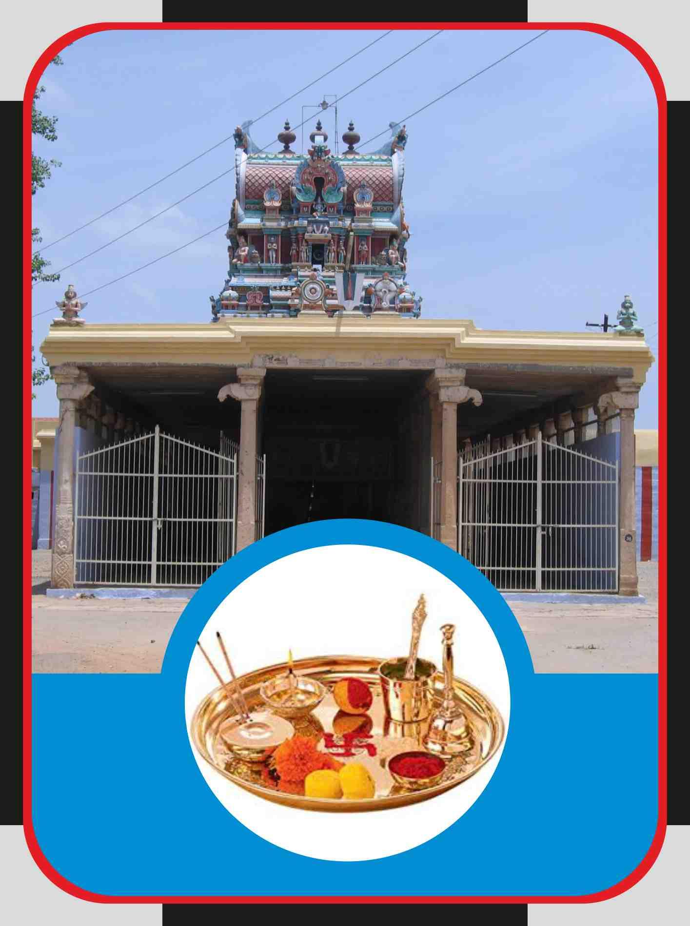 Perungulam – Mayakoothar Perumal Temple Spl Puja for Perumal and Theyar