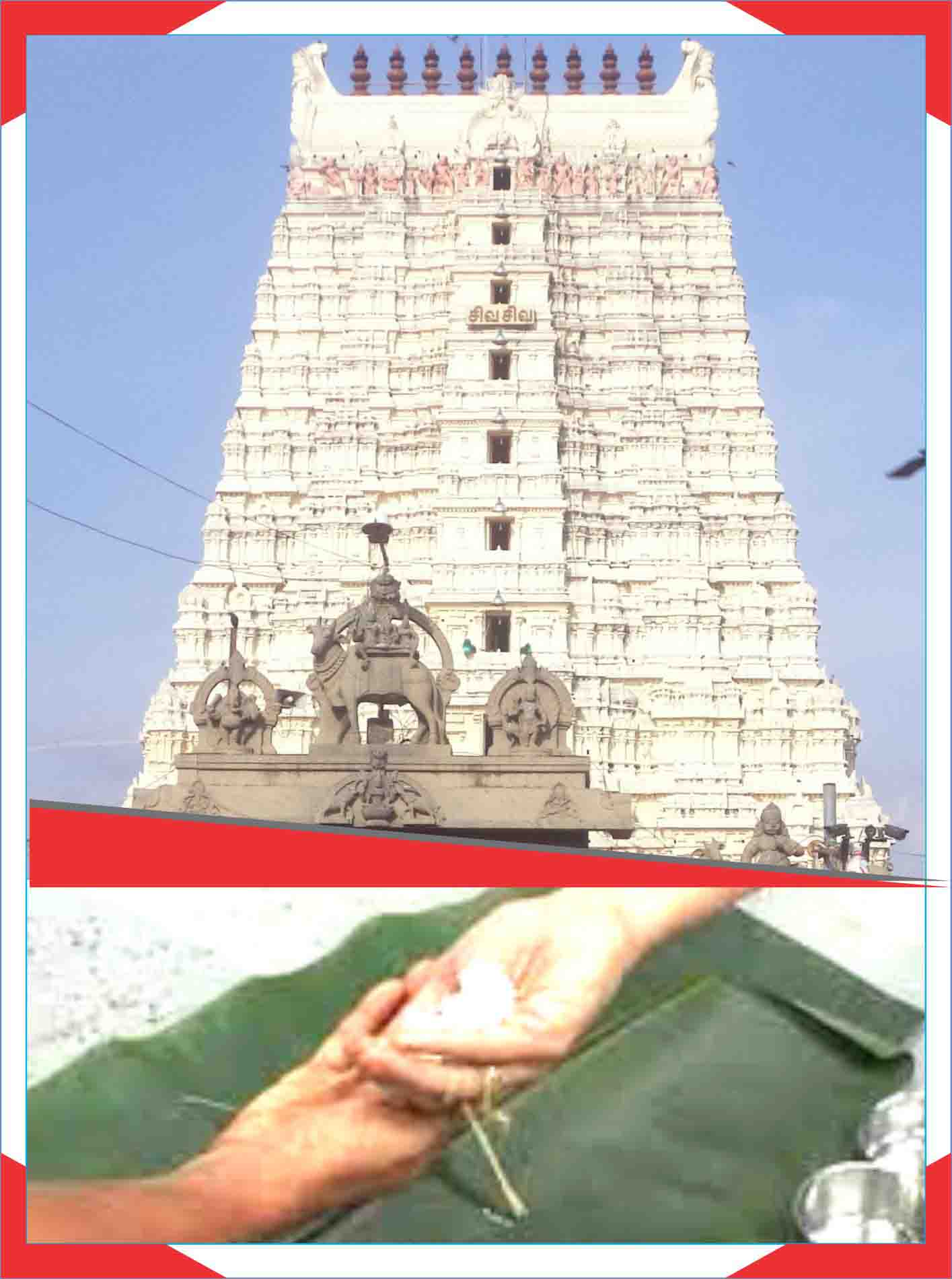 Rameswaram - First Year Ceremony / Thithi