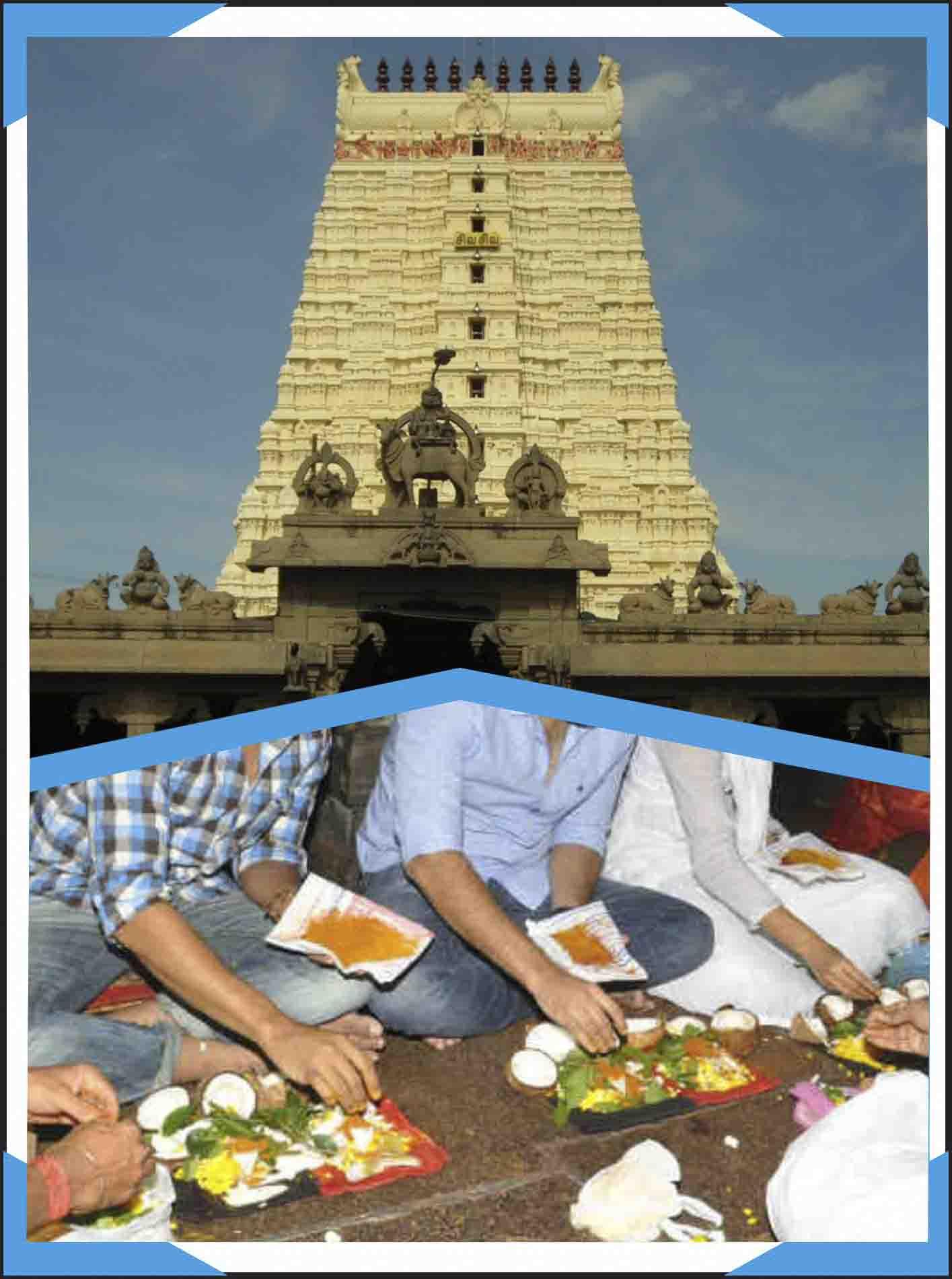 Rameswaram - Sarpa Shanthi Puja- Rahu,Kethu Puja