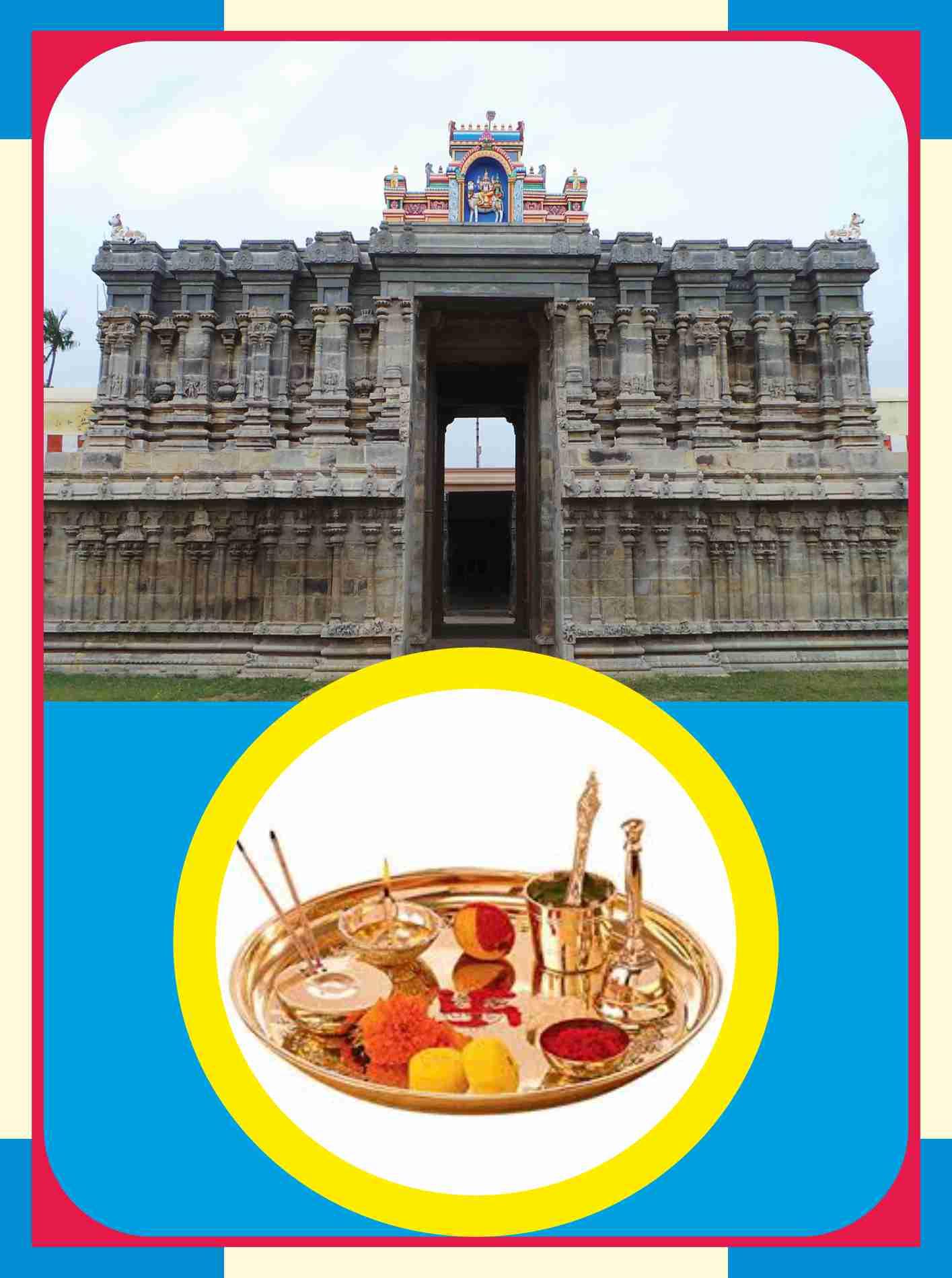 Srivaikundam - Kailasanathar Temple Spl Puja for Swami and Ambal