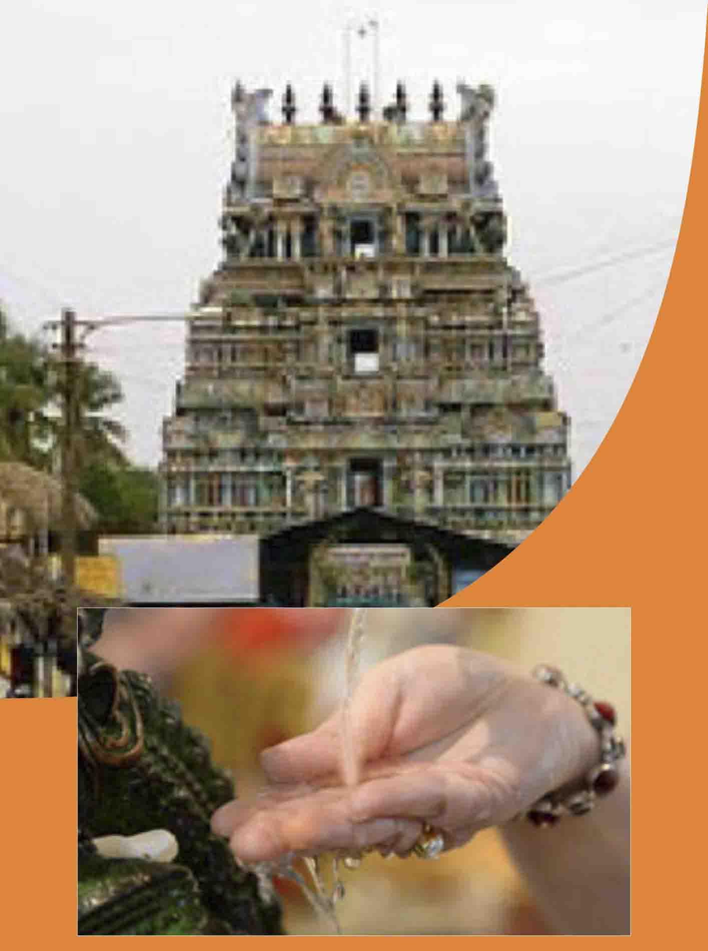 Suriyanar Kovil-Abishekam for Suriya Bhagwan