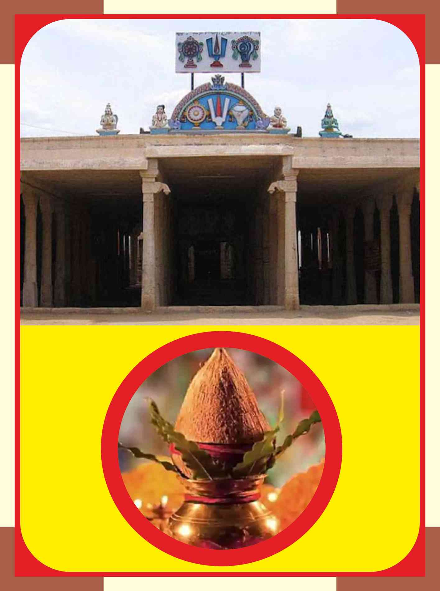 Then Thiruperai– Makara Nedunguzhaikathar Temple Spl Puja for Perumal and Theyar