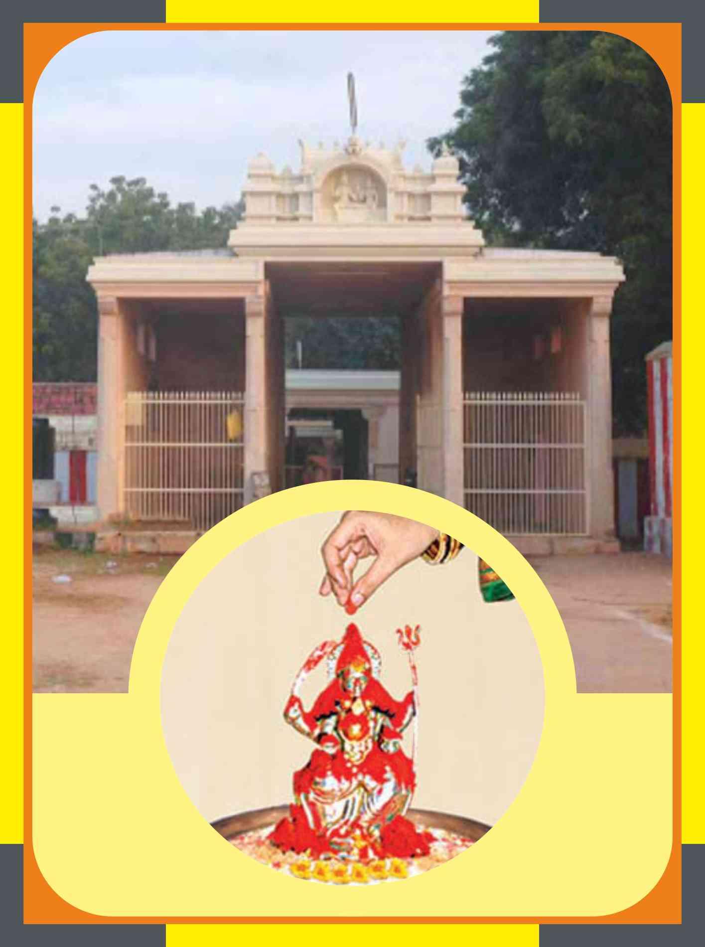 Thenthiruperai - Kailasanathar Temple  Spl Puja for Swami and Ambal