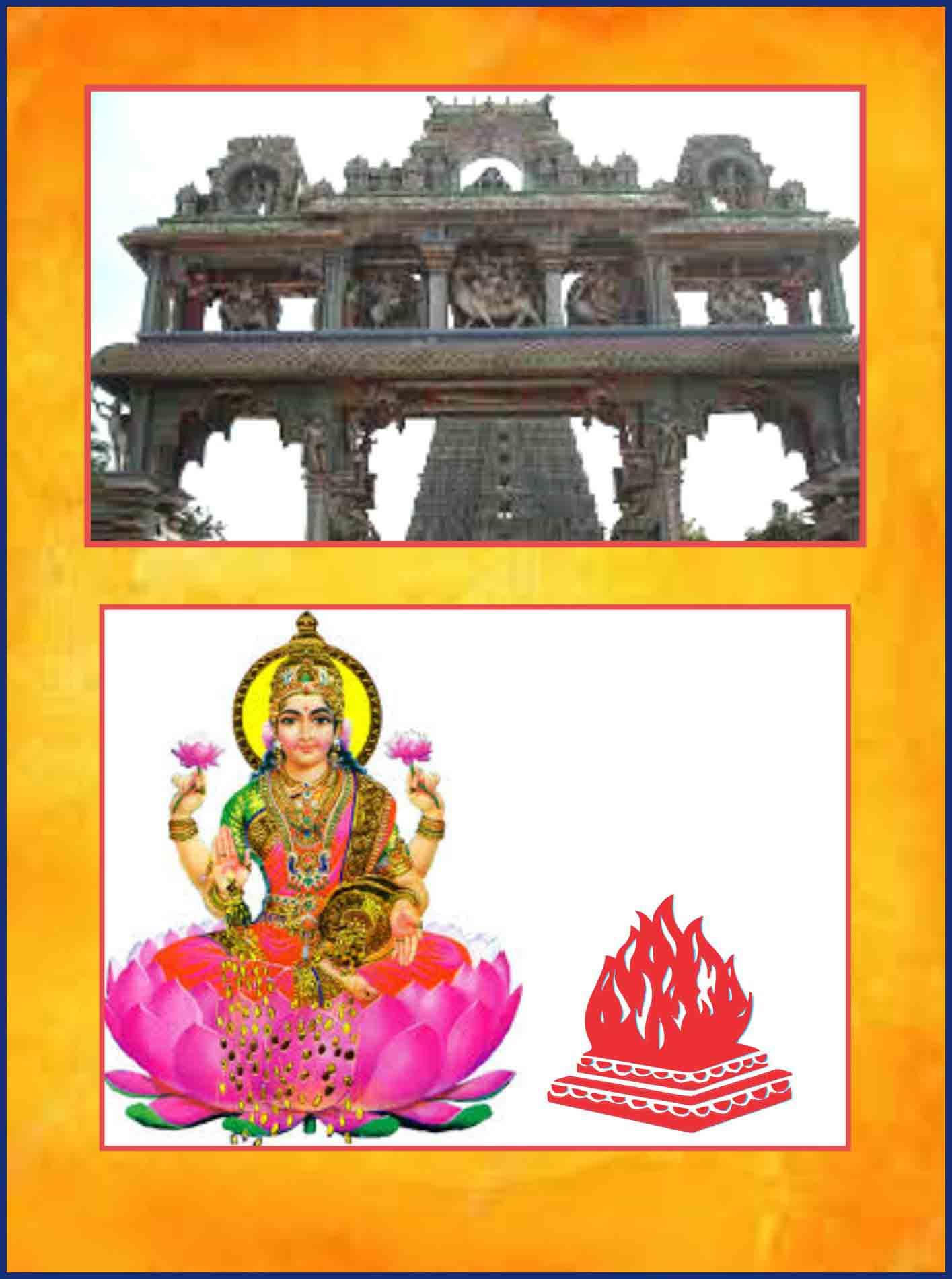 Arasar Koil -  Sundara Mahalakshmi Temple Spl Puja for wealth