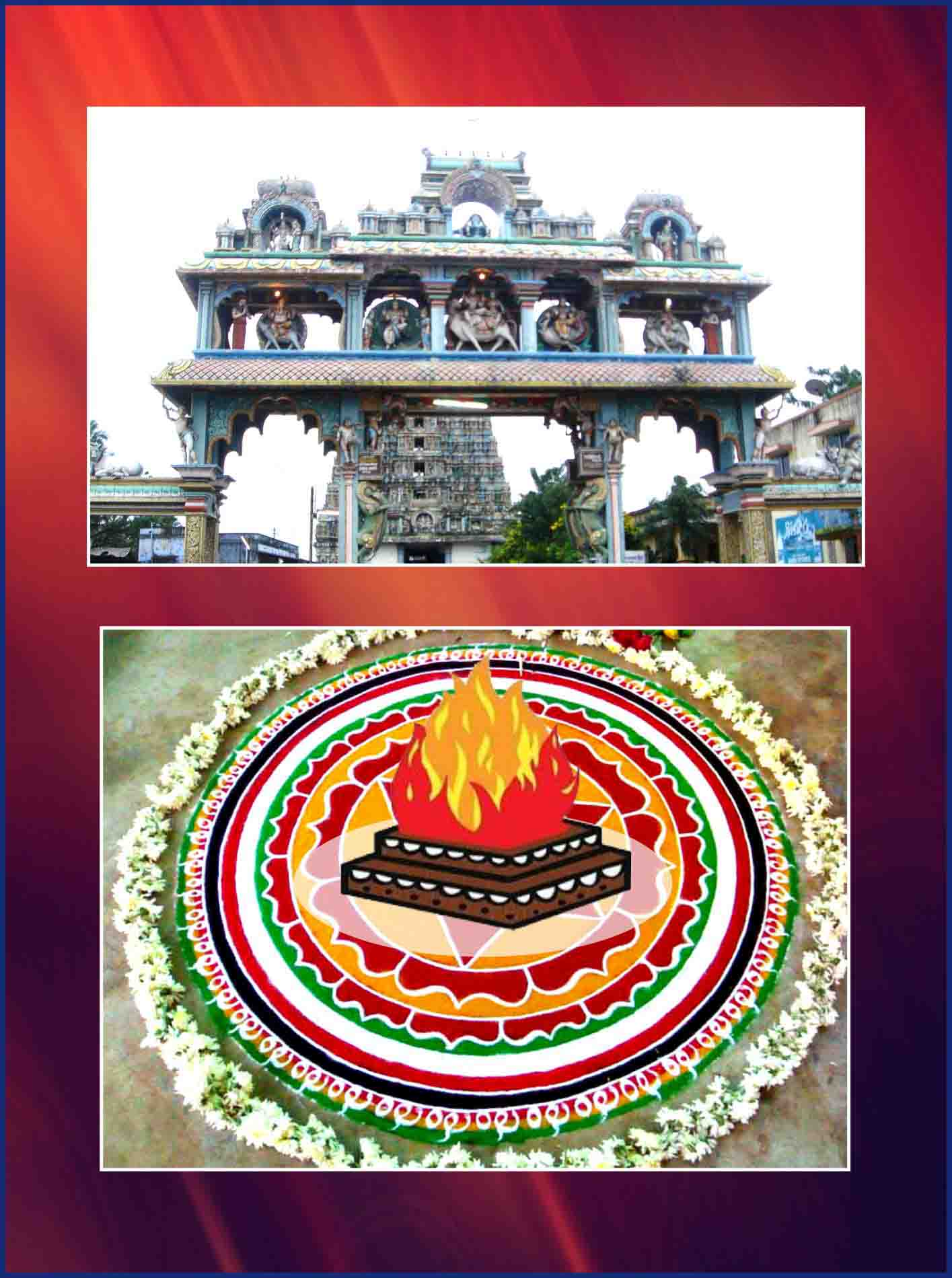 Thirukadaiyur-Spl Parihara Puja for longevity