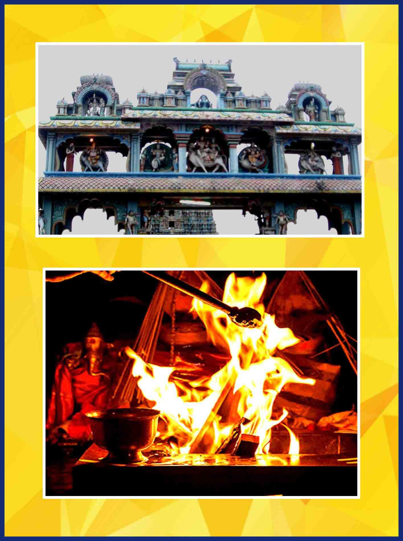 Thirukadaiyur - Ganapathi Homam