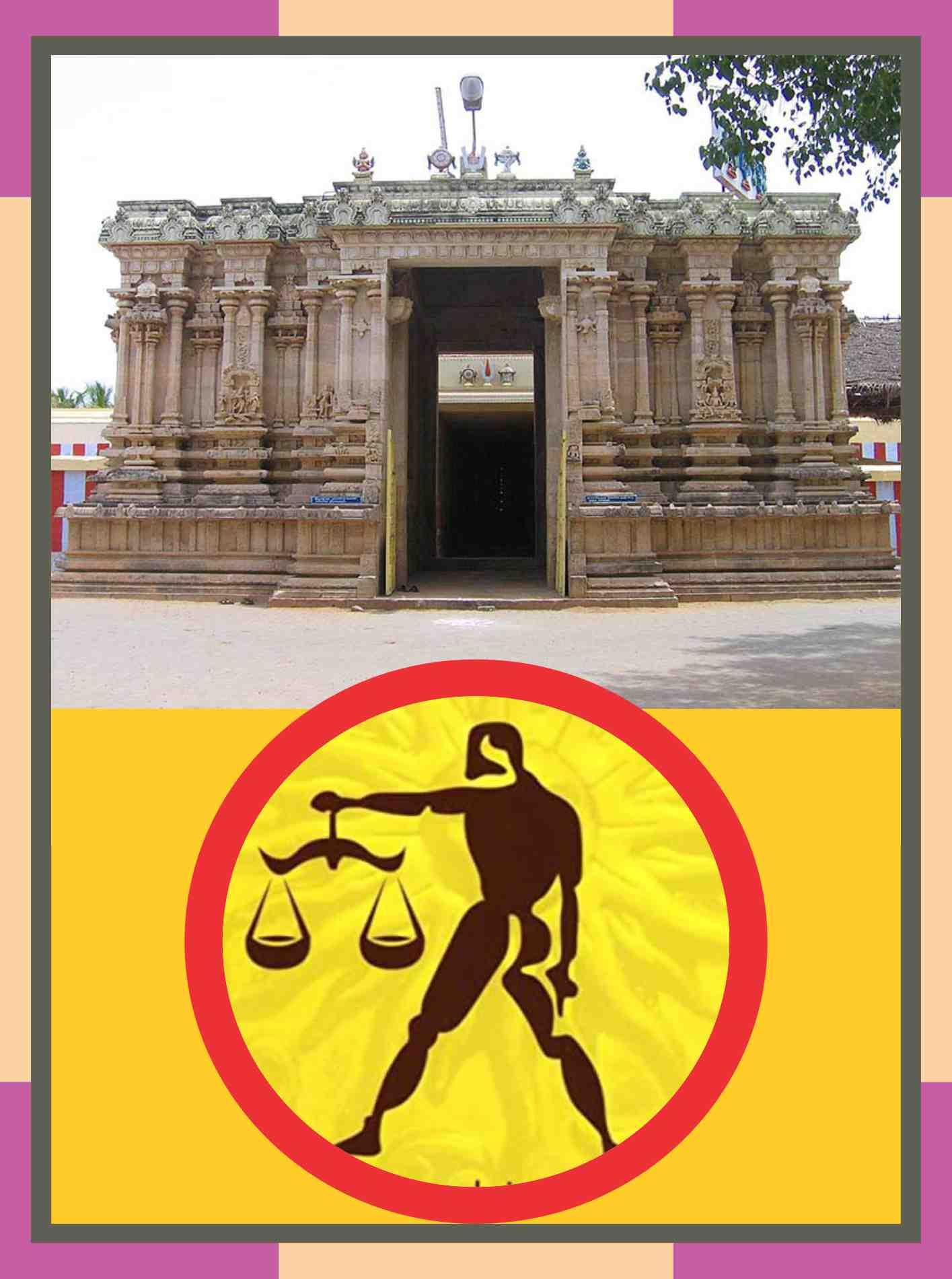 Thirukolur – Vaithamaanidhi Perumal Homam for Thula Rasi