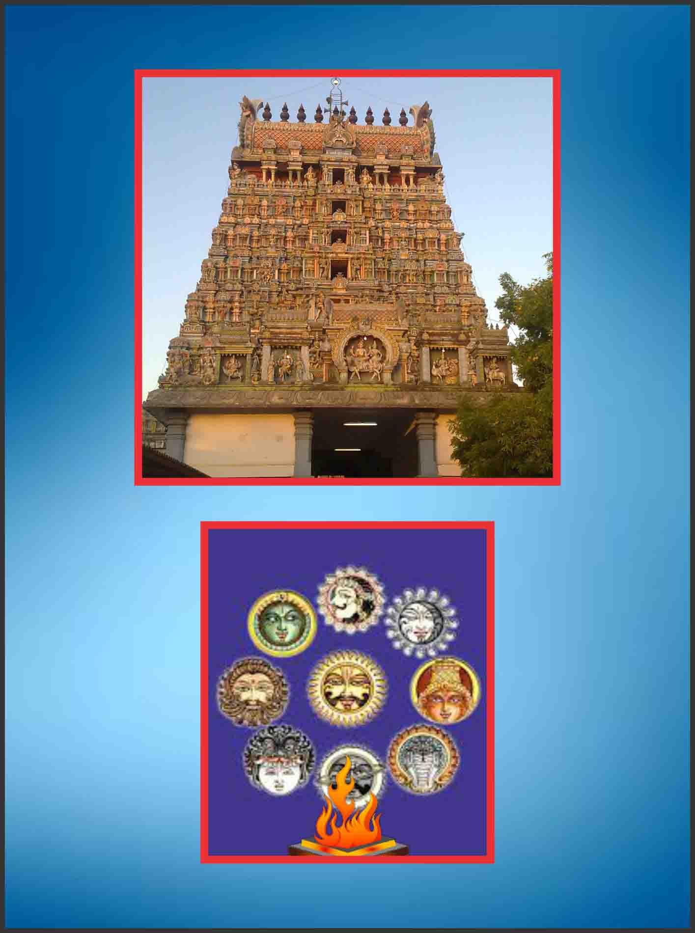 Thirumanancheri-Poosa Nakshathra Homa