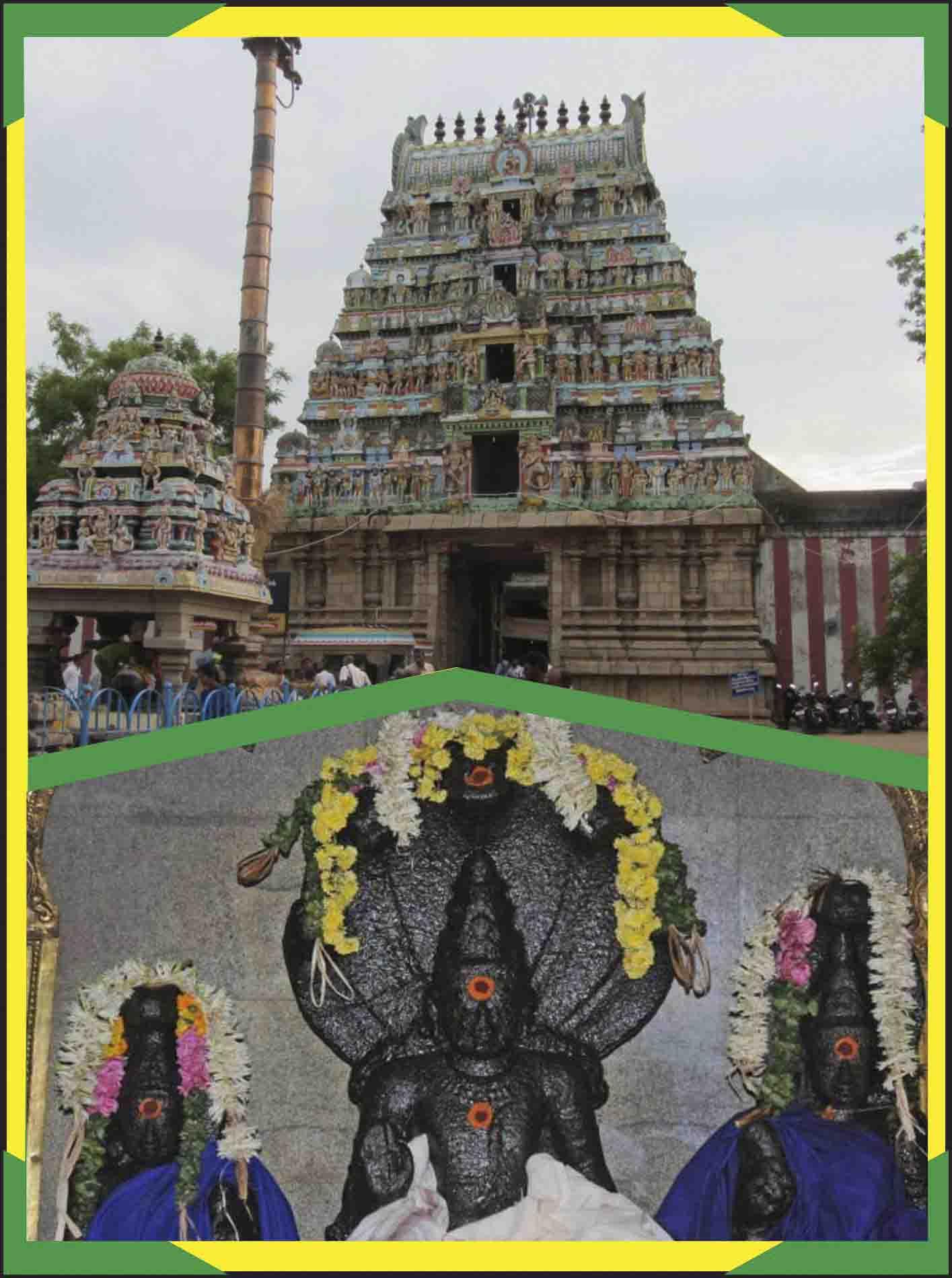 Thirunageswaram - Rahu - Spl Parihara Puja & Abishekam
