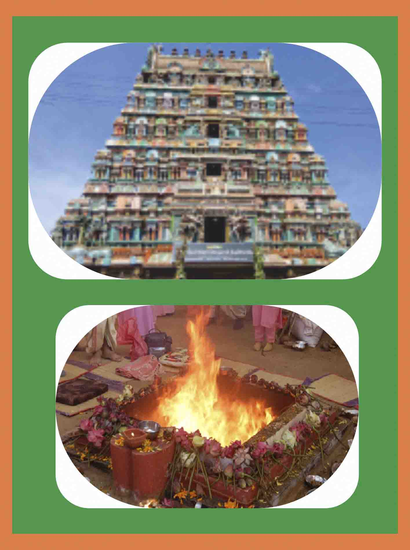 Thirunaraiyur - Mandhi Shanthi Homam