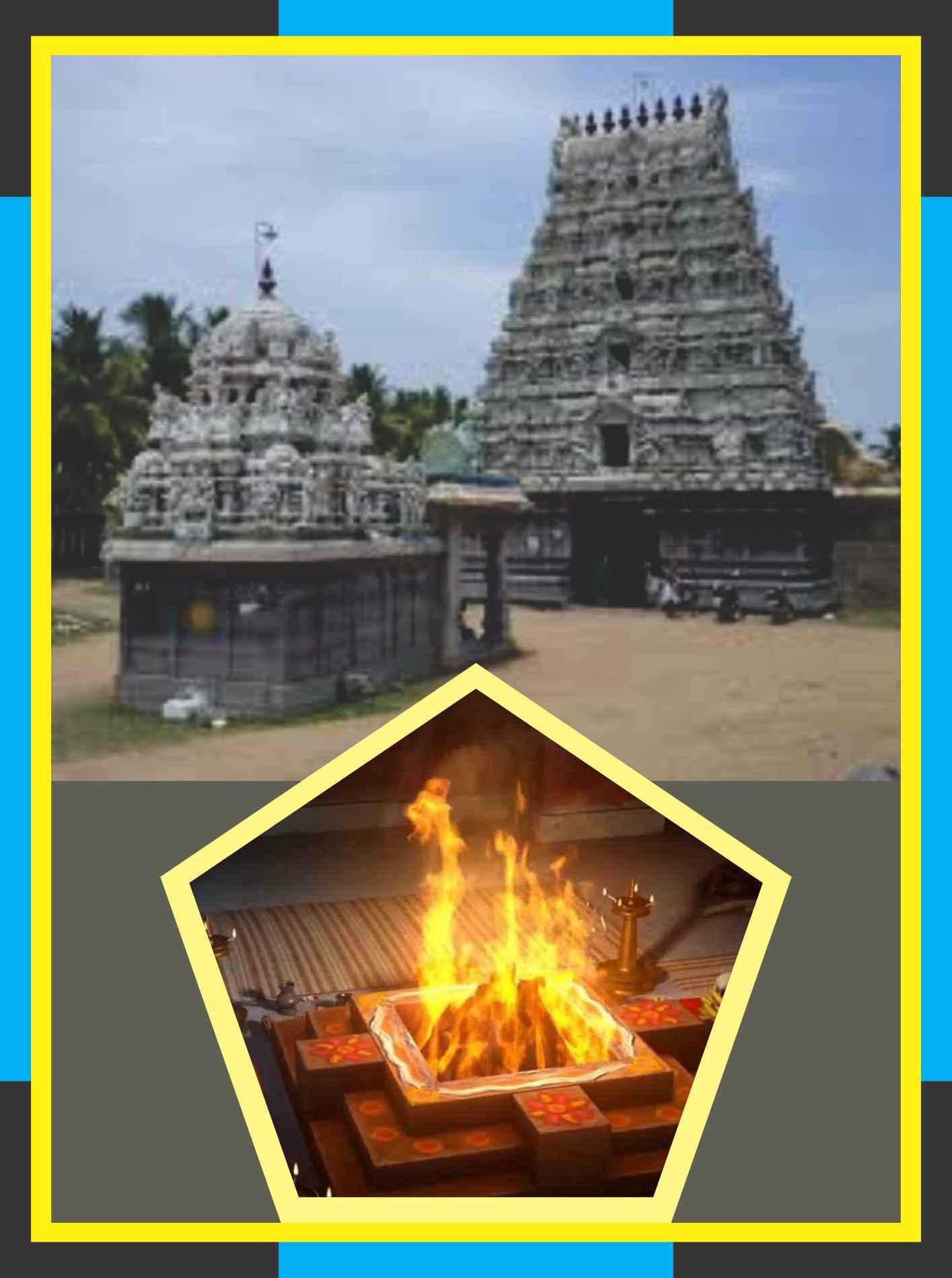 Thirunavalur – Bhakthajaneswarar Temple Spl Parihara Homam for Pooradam Star