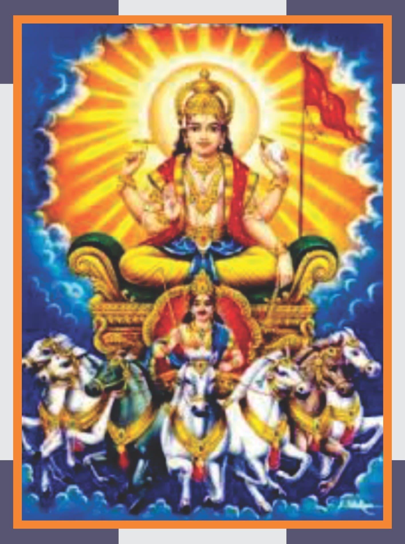 Thirunthudevankudi – Karkadeswarar Temple Spl Parihara Puja for Poosam Star