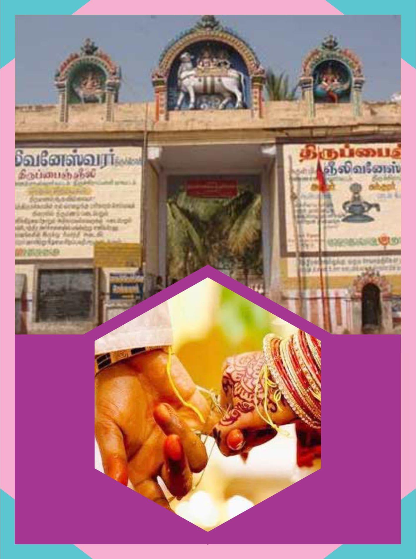 Thirupanjali-Kadali Vivaha Pariharam