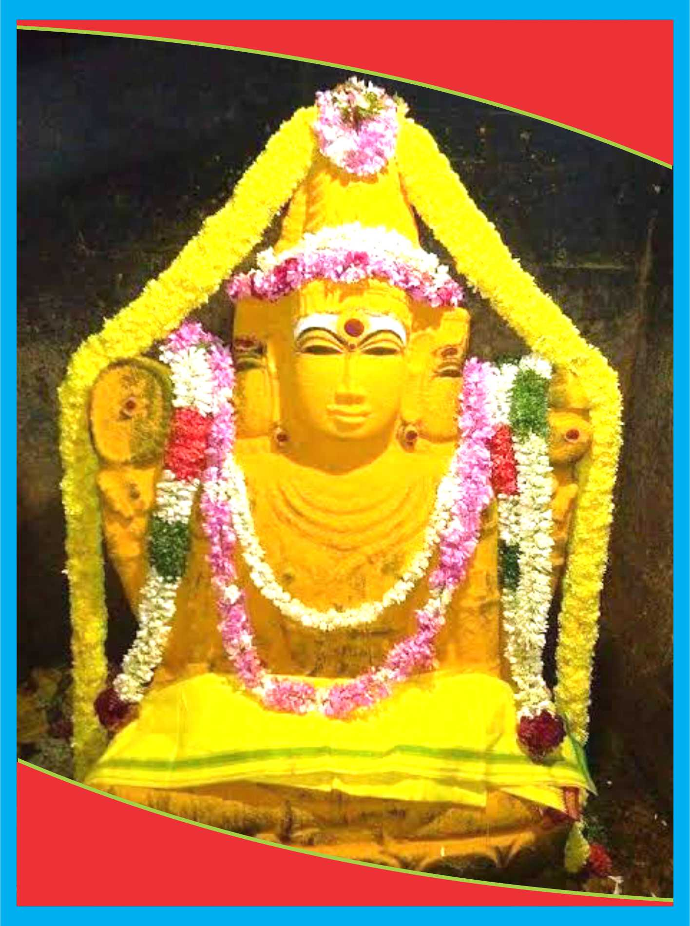 Thirupattur - Brahma Spl Puja