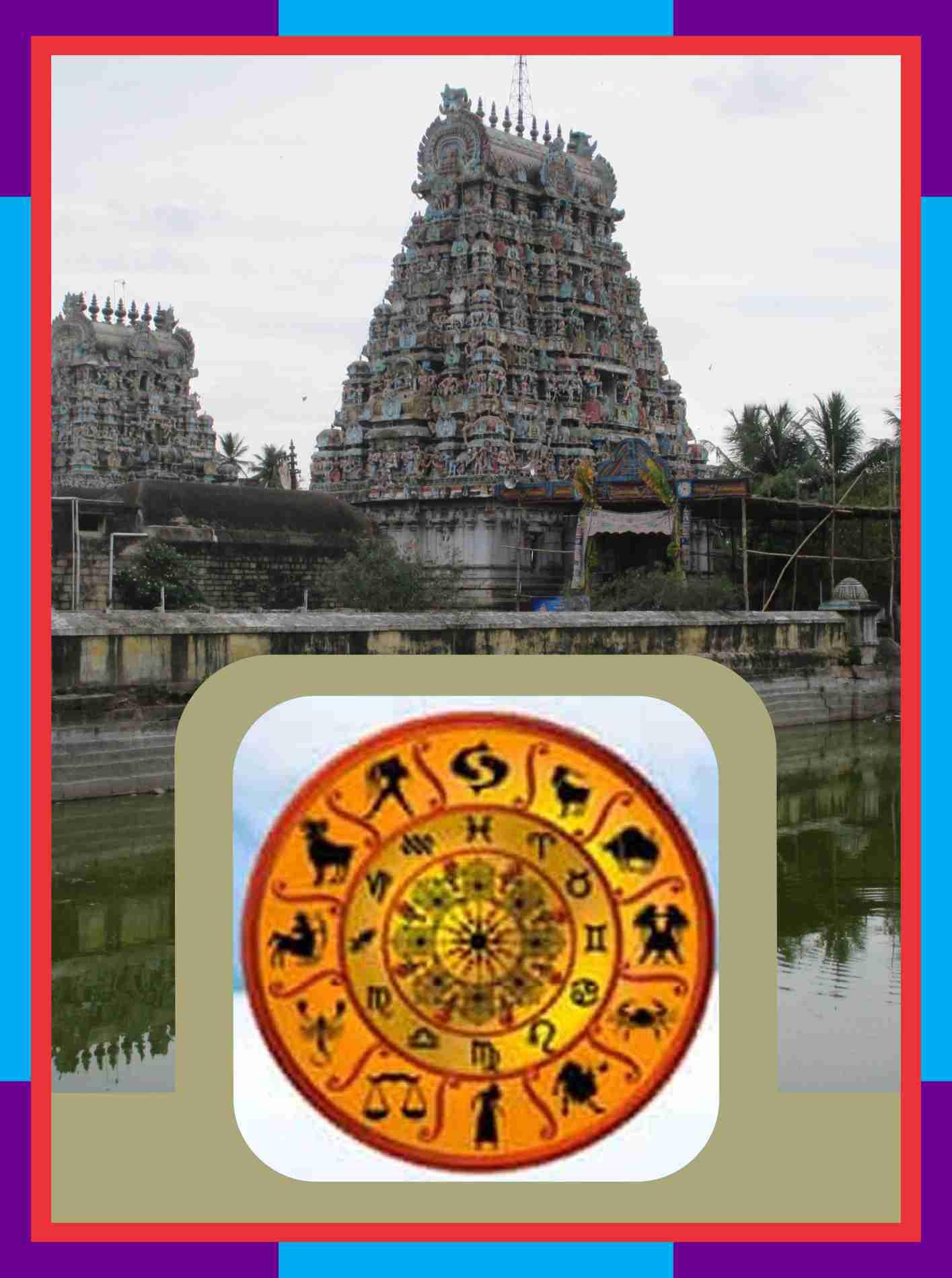 Thirupugalur – Agnipureeswarar Temple Spl Parihara Puja for Sathayam Star