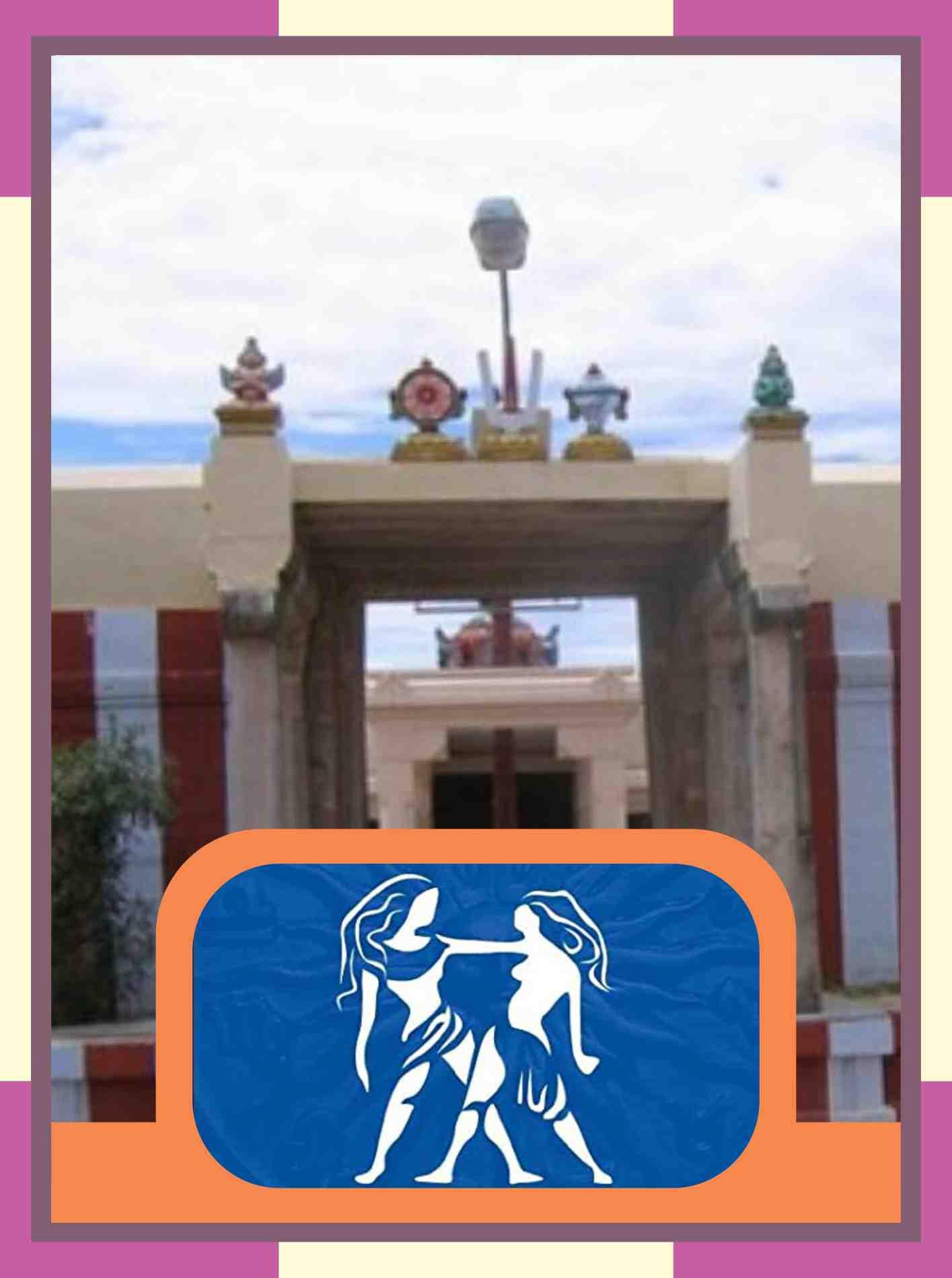 Thirutholaivilli – Aravindalochanar Temple Thirumanjanam for Mithuna Rasi