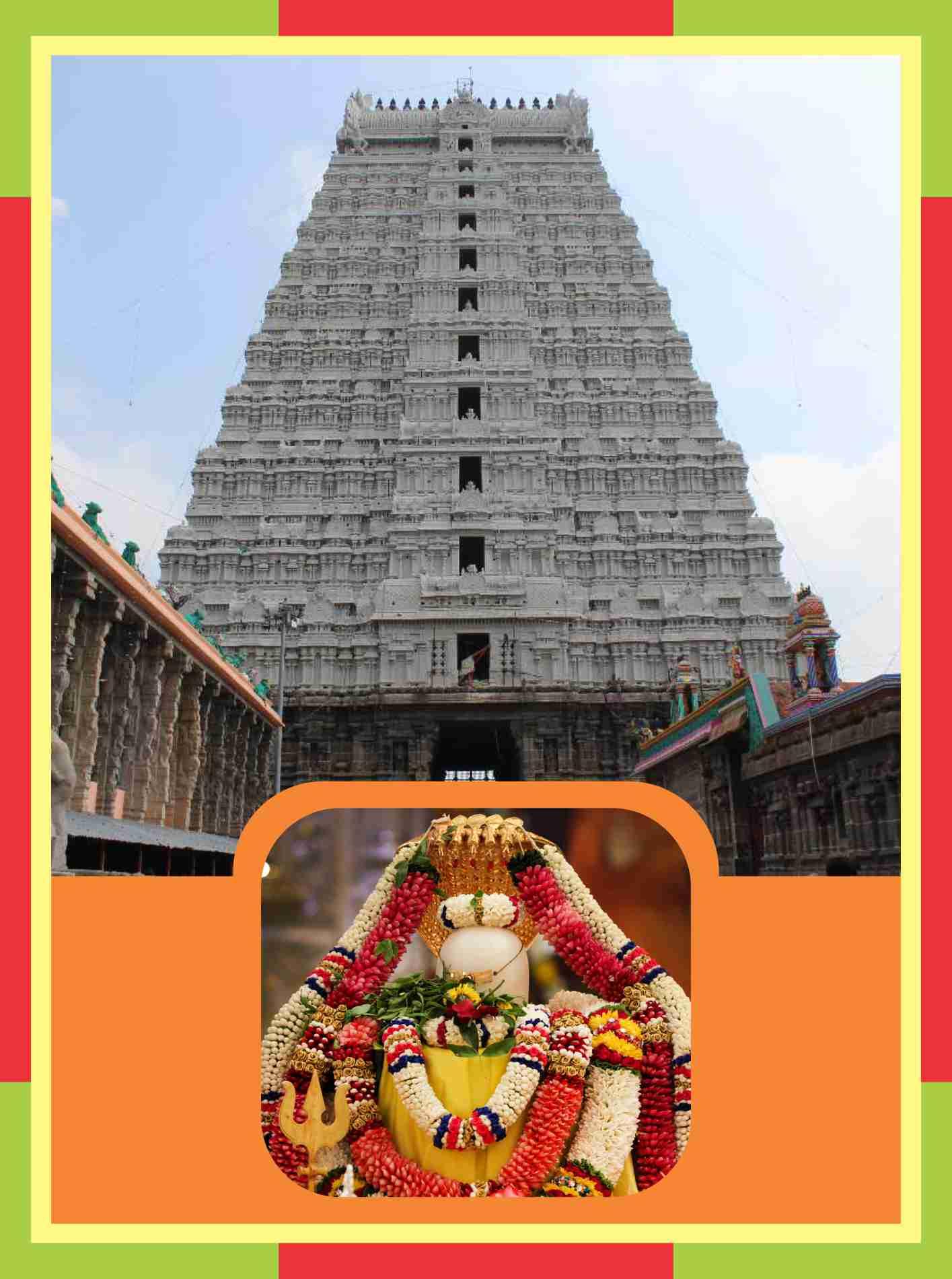 Thiruvannamalai - Sri Arunachaleswara Temple Rudra Abishekam