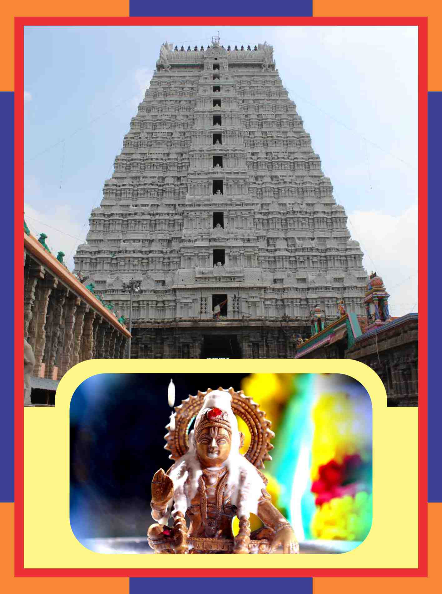 Thirukkandiyur - Sri Veeratteswarar Temple Spl Puja for Excel in Education