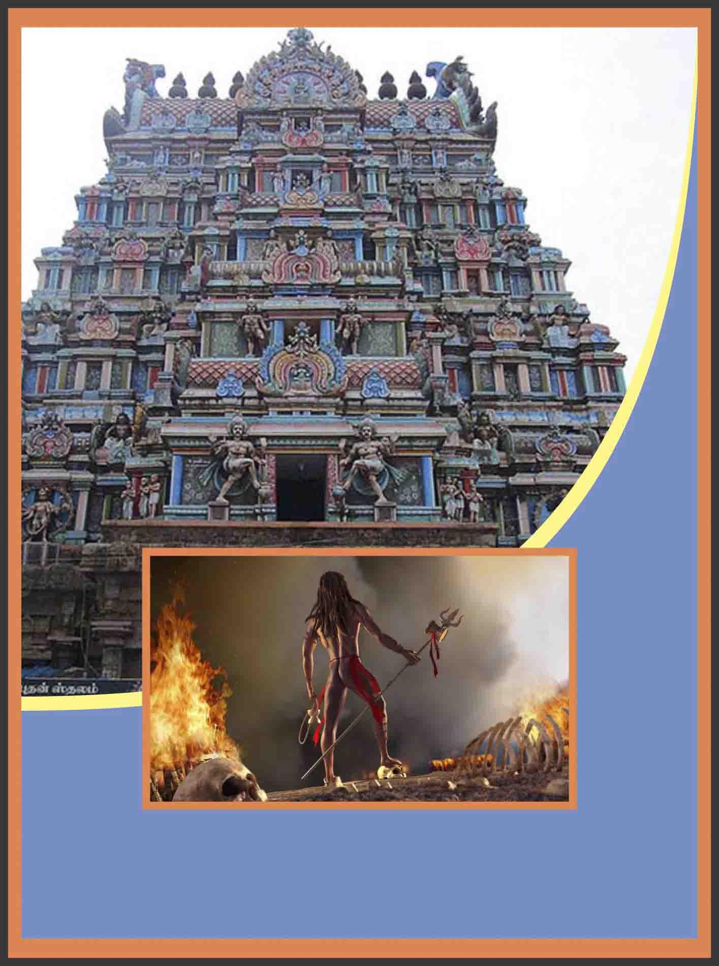 Thiruvenkadu-Budhan-Aghora Moorthi Homam